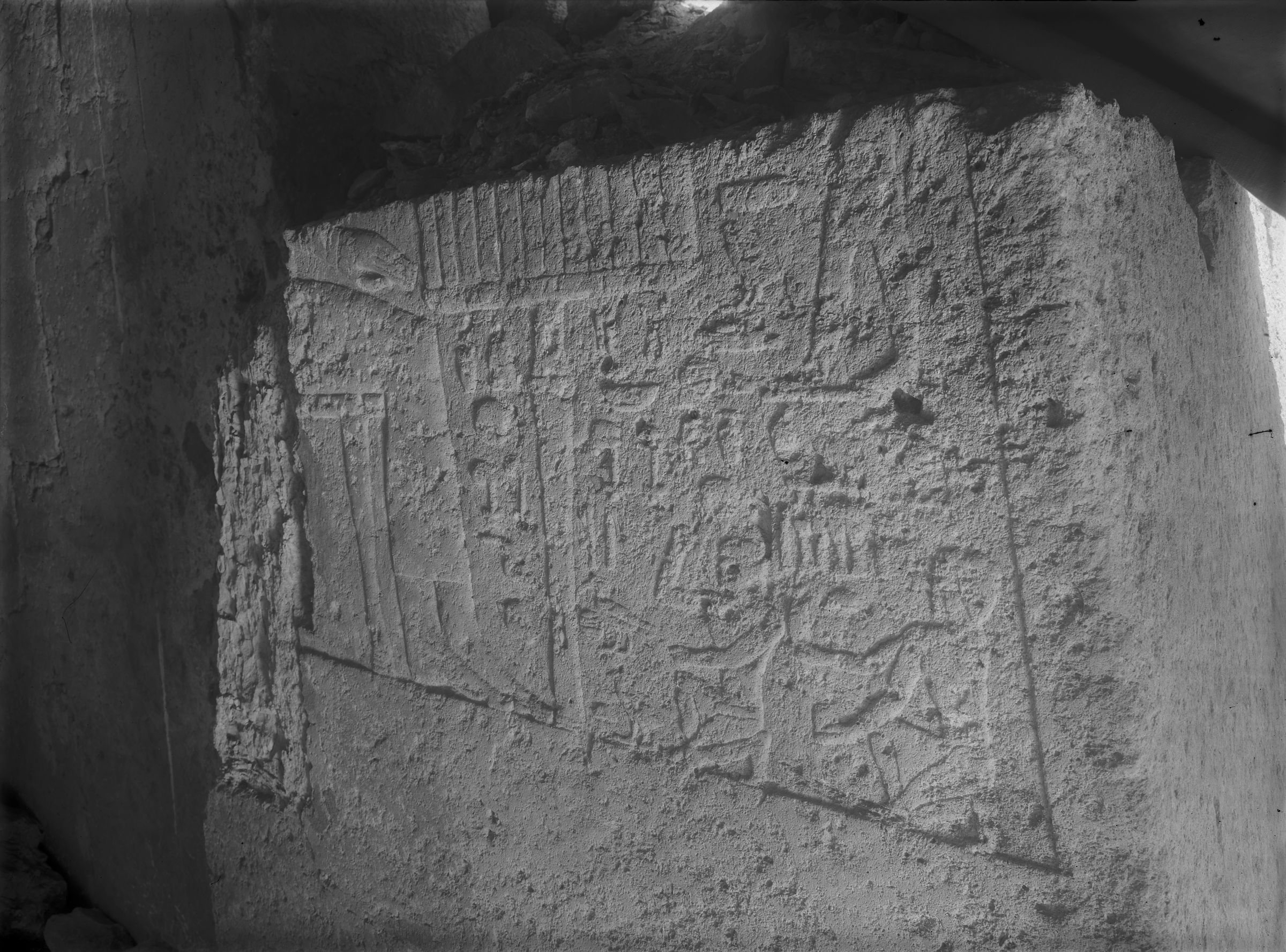 Western Cemetery: Site: Giza; View: G 4710