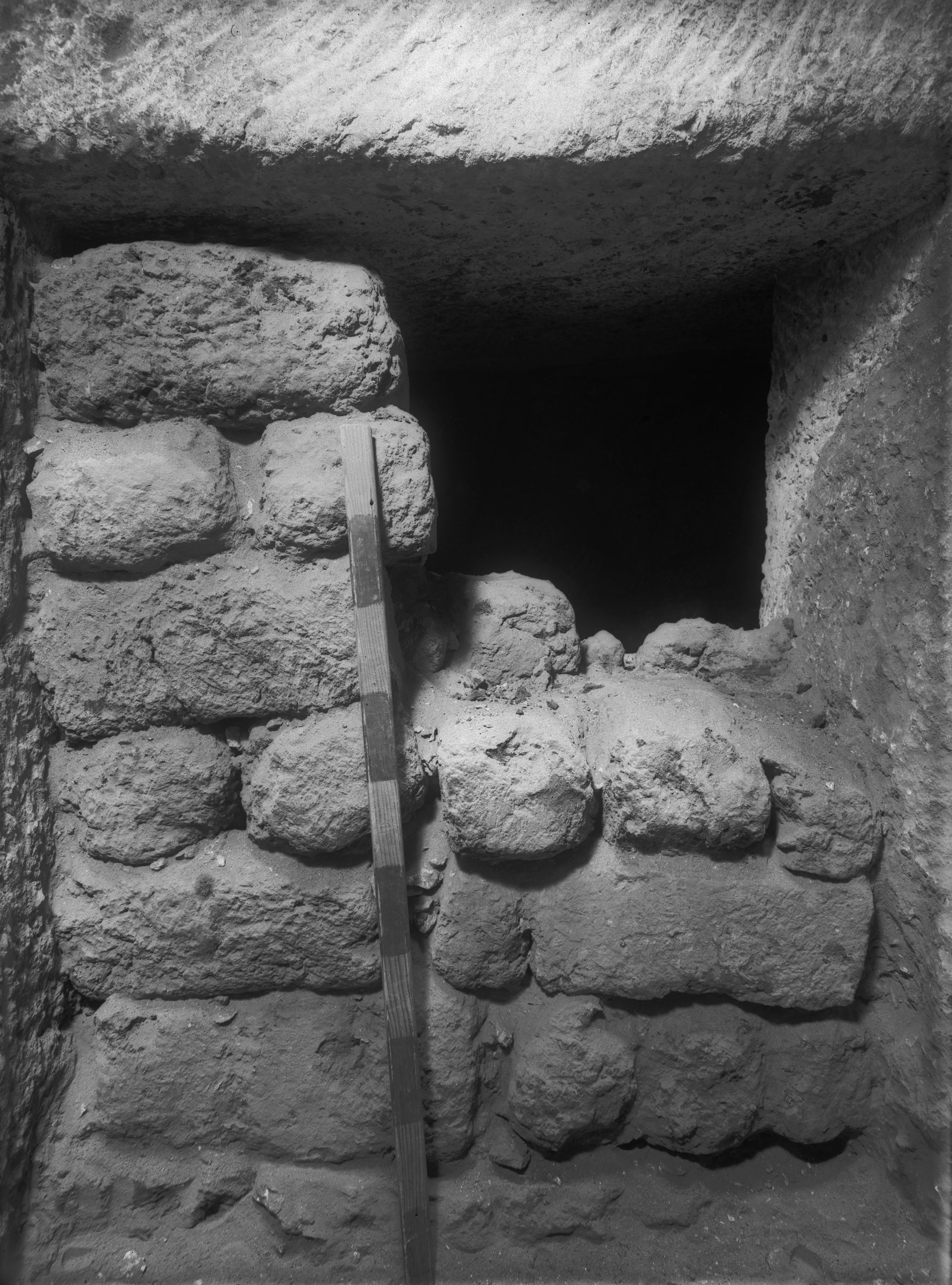 Western Cemetery: Site: Giza; View: G 1451