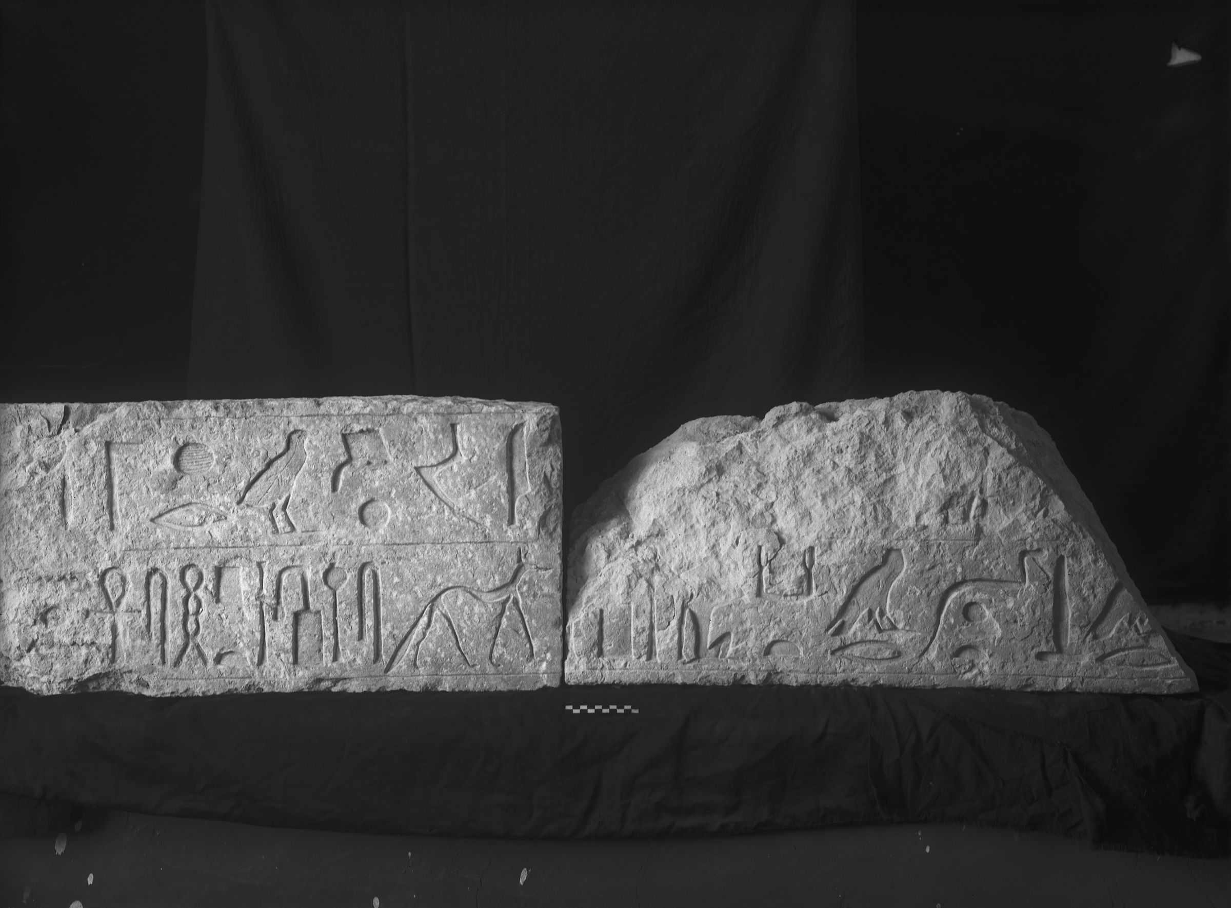 Object(s) photograph: Site: Giza; view: G 5564, G 2342 = G 5520