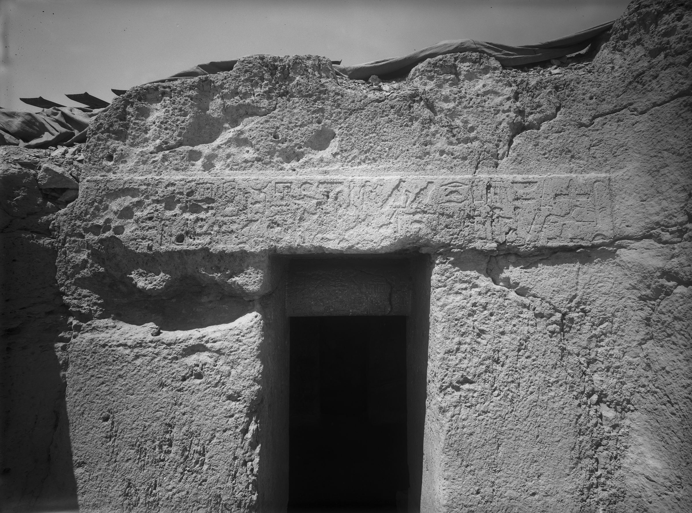 Eastern Cemetery: Site: Giza; View: G 7851