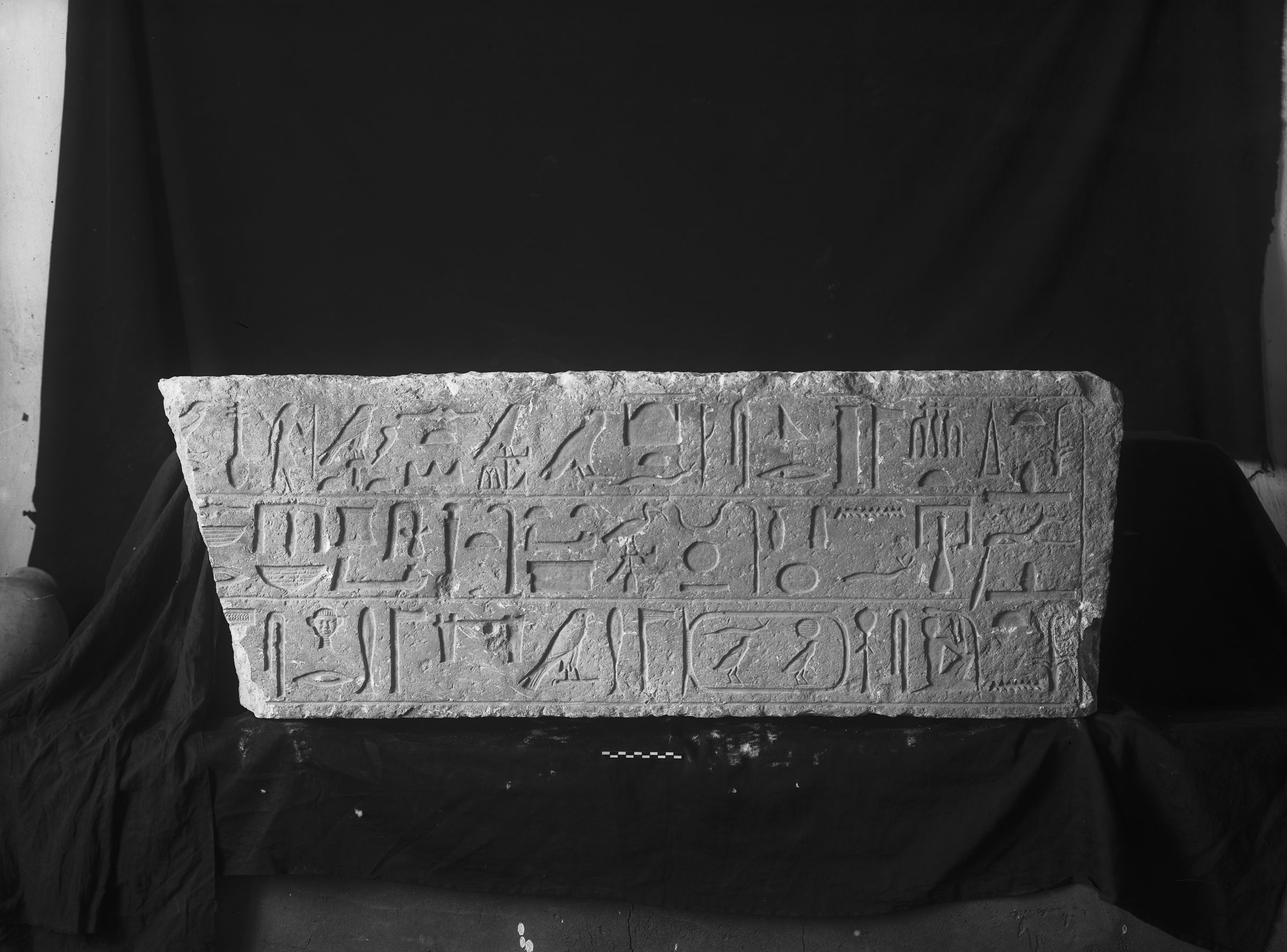 Object(s) photograph: Site: Giza; view: G 2418