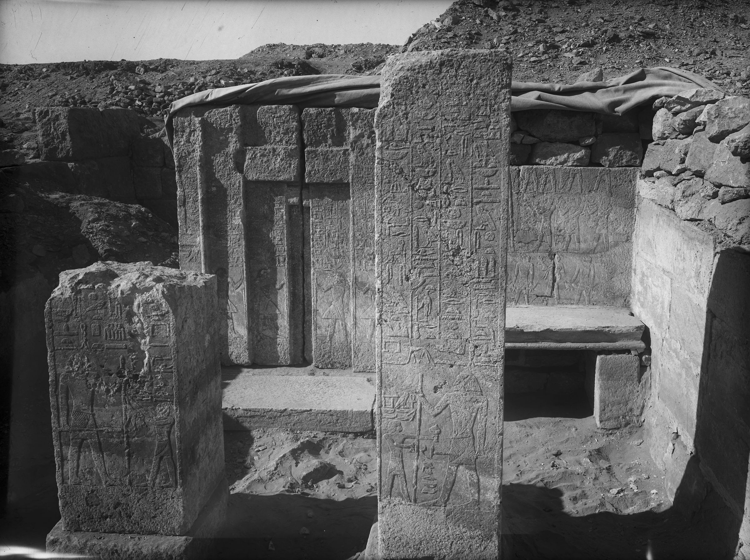 Western Cemetery: Site: Giza; View: G 2430