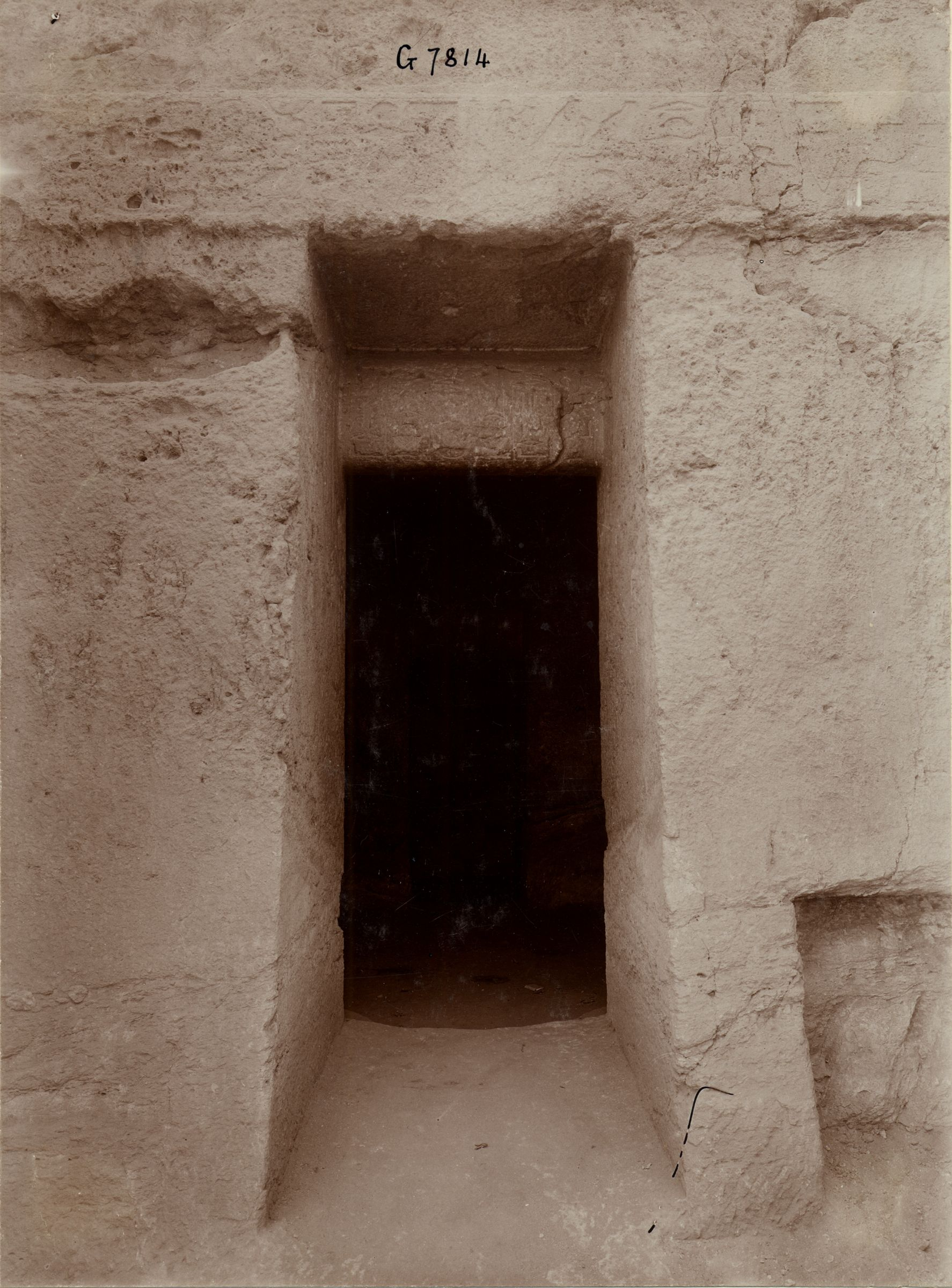 Eastern Cemetery: Site: Giza; View: G 7814