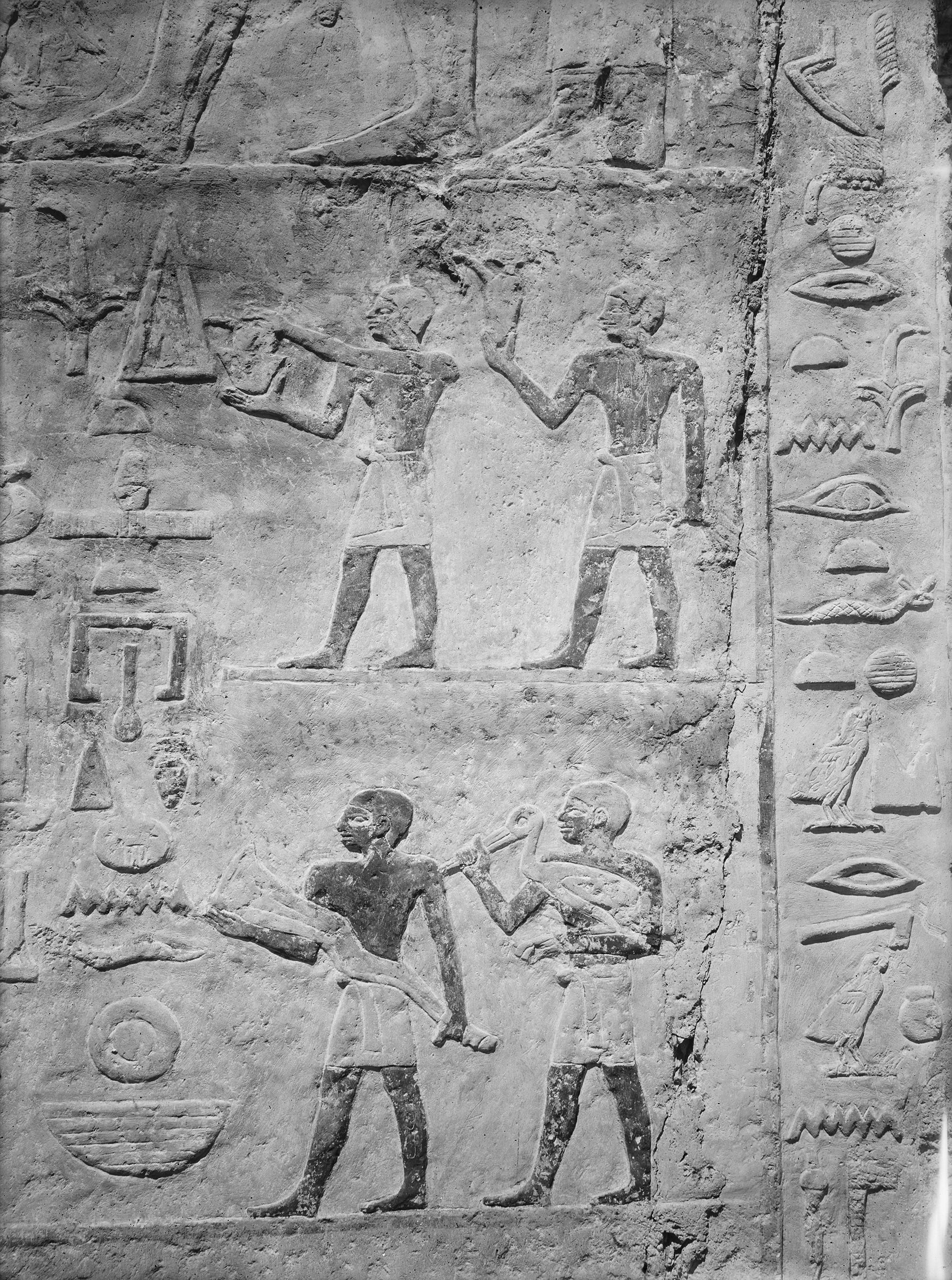 Western Cemetery: Site: Giza; View: G 4311