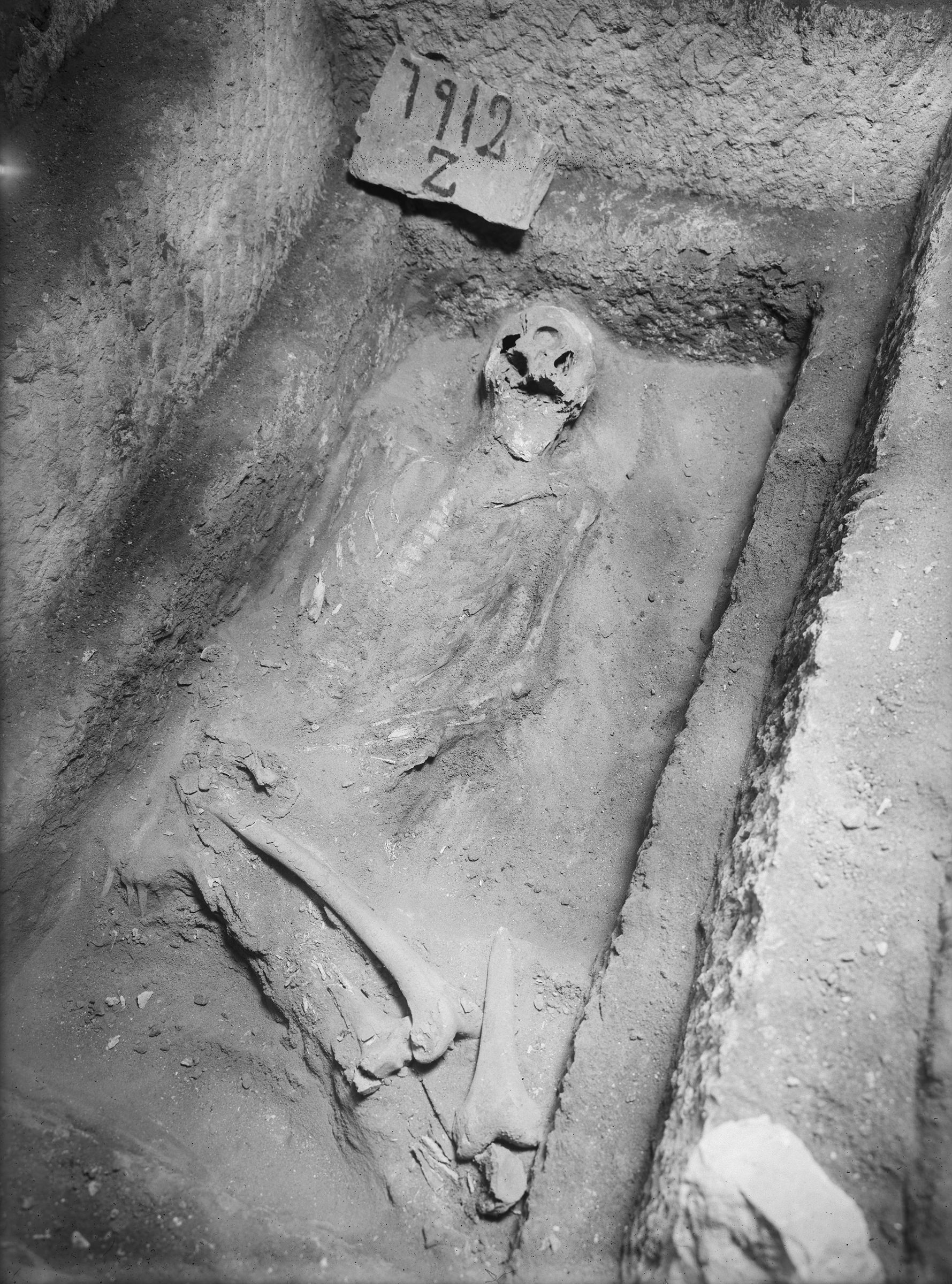 Eastern Cemetery: Site: Giza; View: G 7912