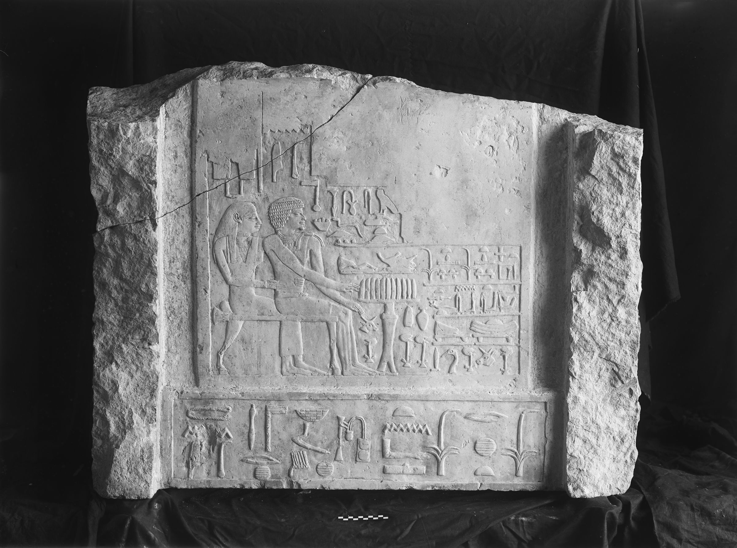 Object(s) photograph: Site: Giza; view: G 2113