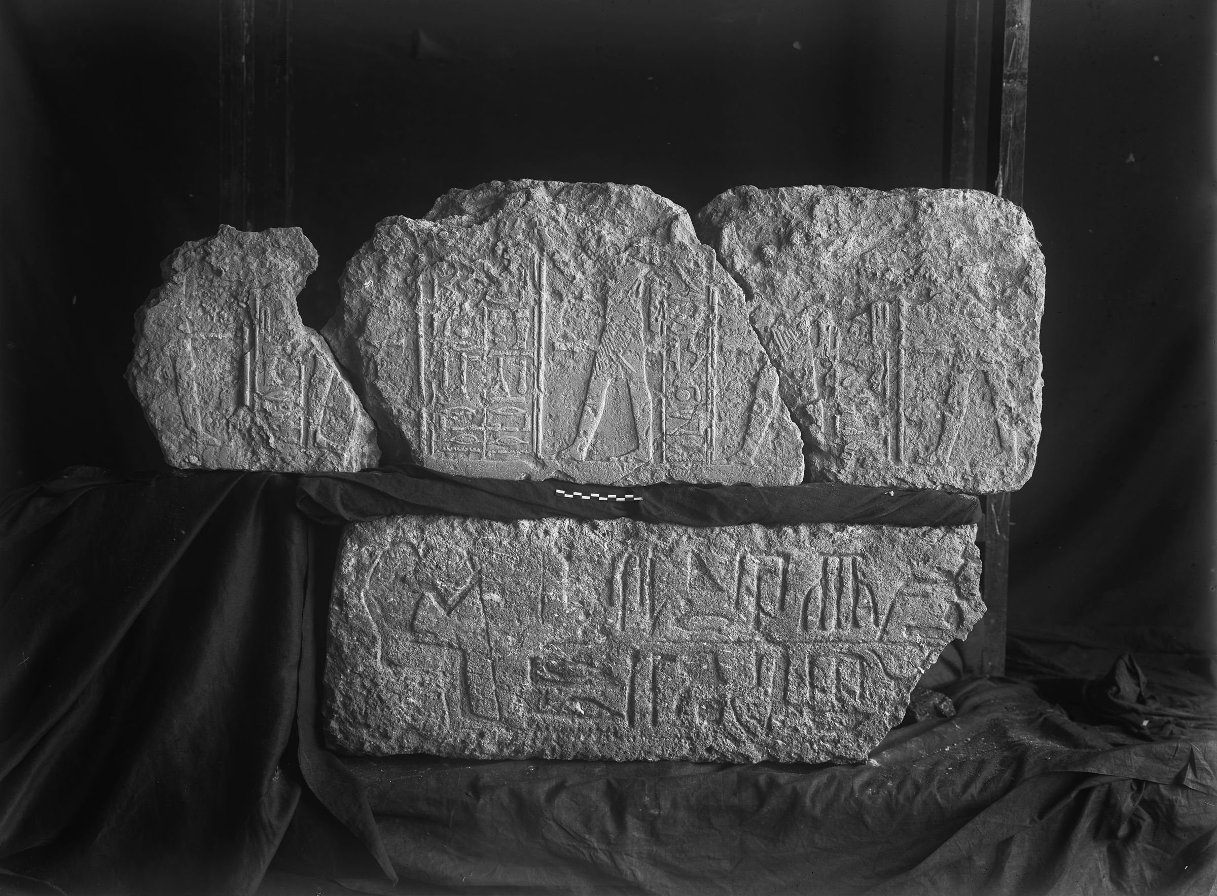 Object(s) photograph: Site: Giza; view: G 2033, G 2032