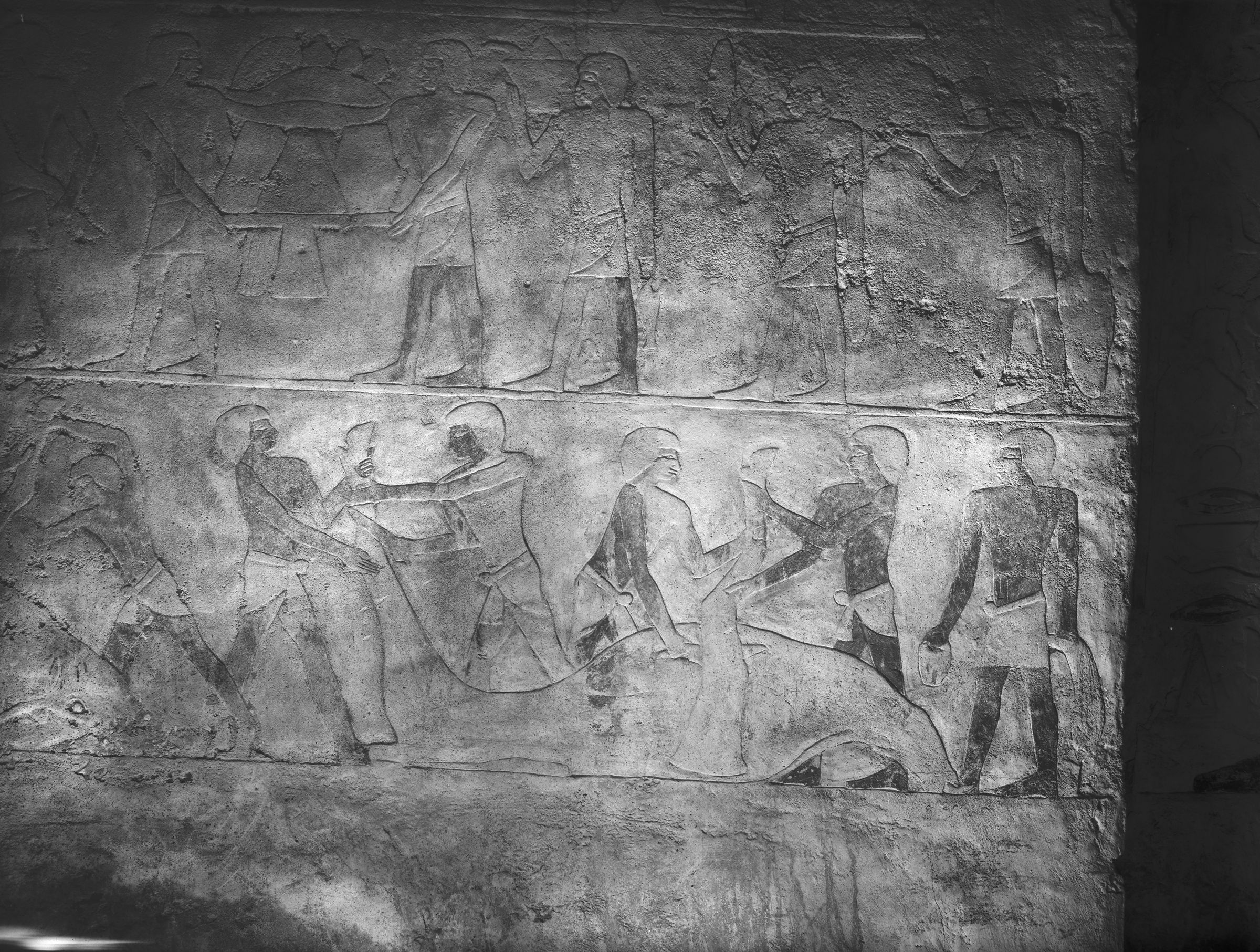 Western Cemetery: Site: Giza; View: G 2086