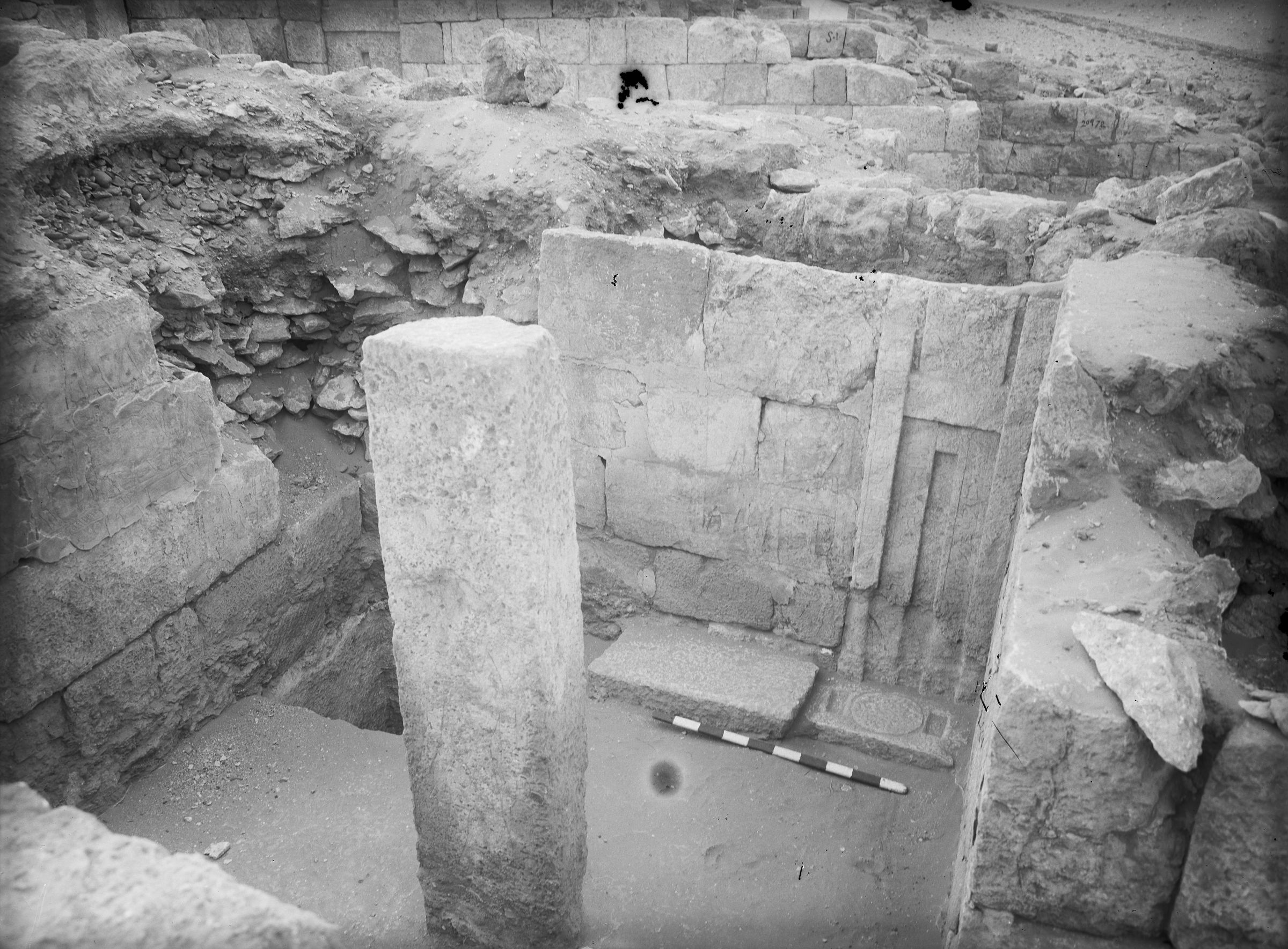 Western Cemetery: Site: Giza; View: G 2098