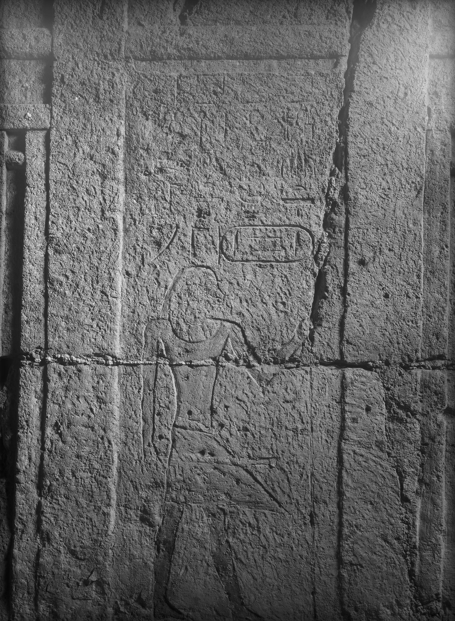 Western Cemetery: Site: Giza; View: G 2097