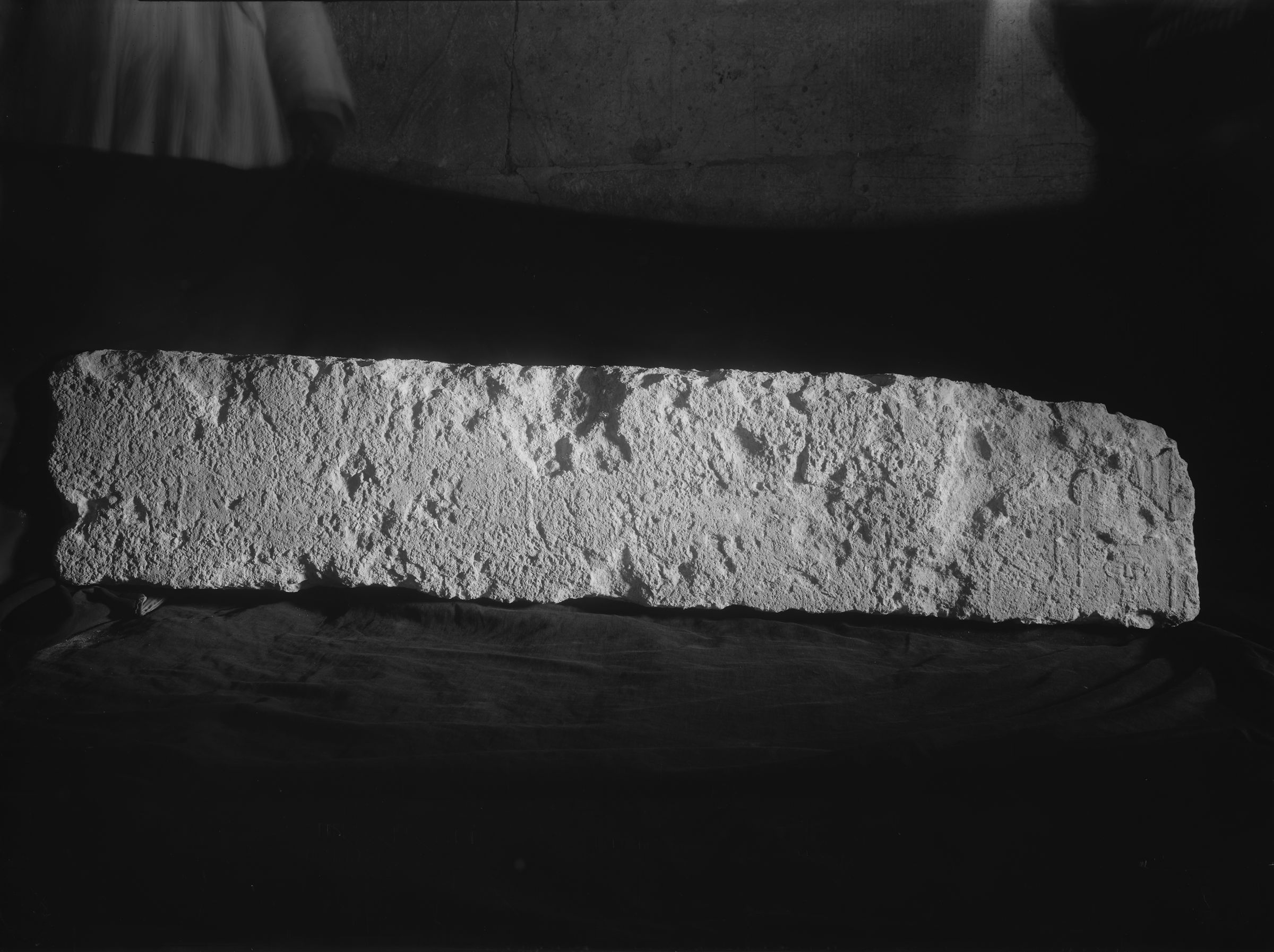 Object(s) photograph: Site: Giza; view: G 2097