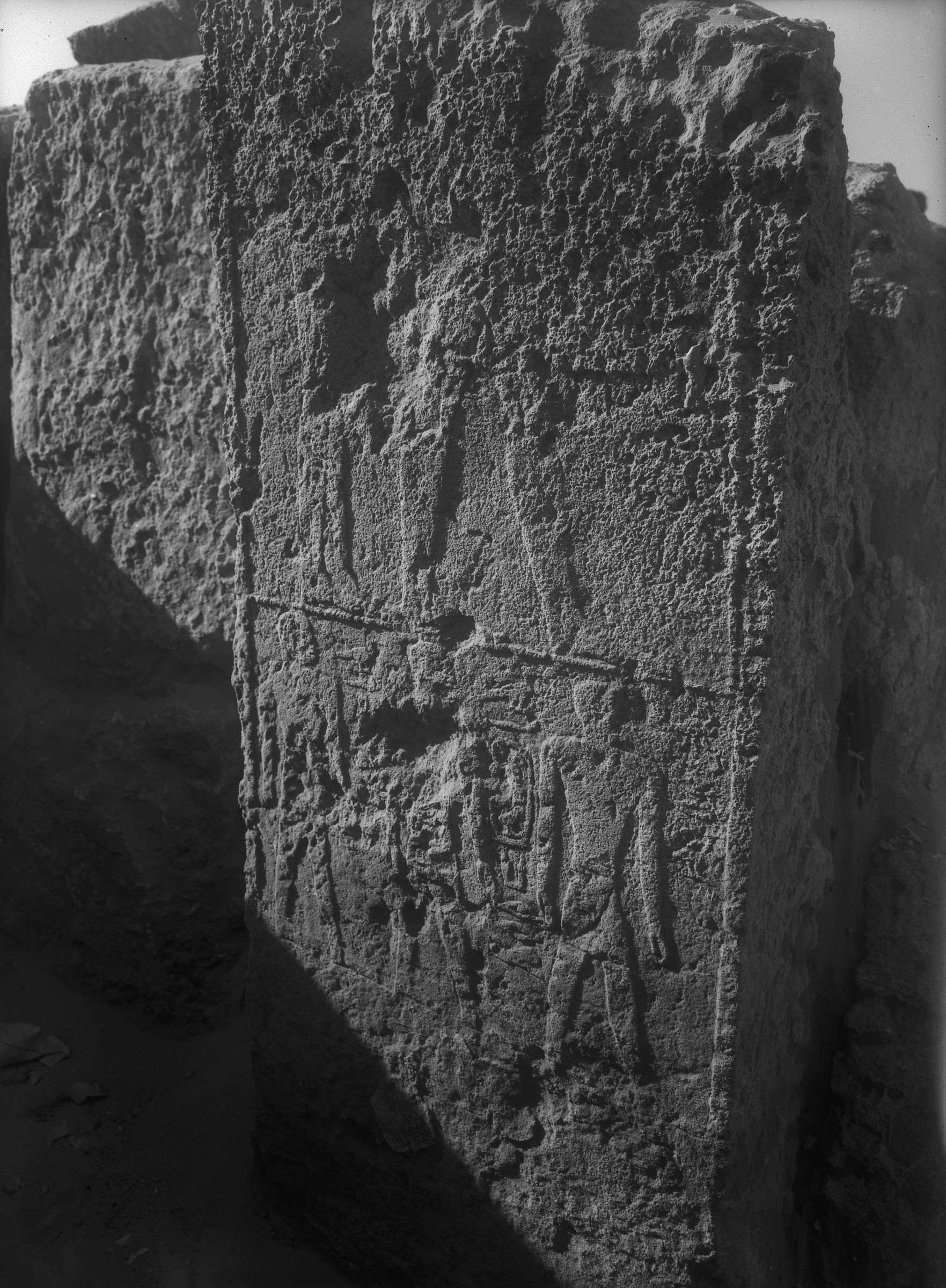 Western Cemetery: Site: Giza; View: G 2061