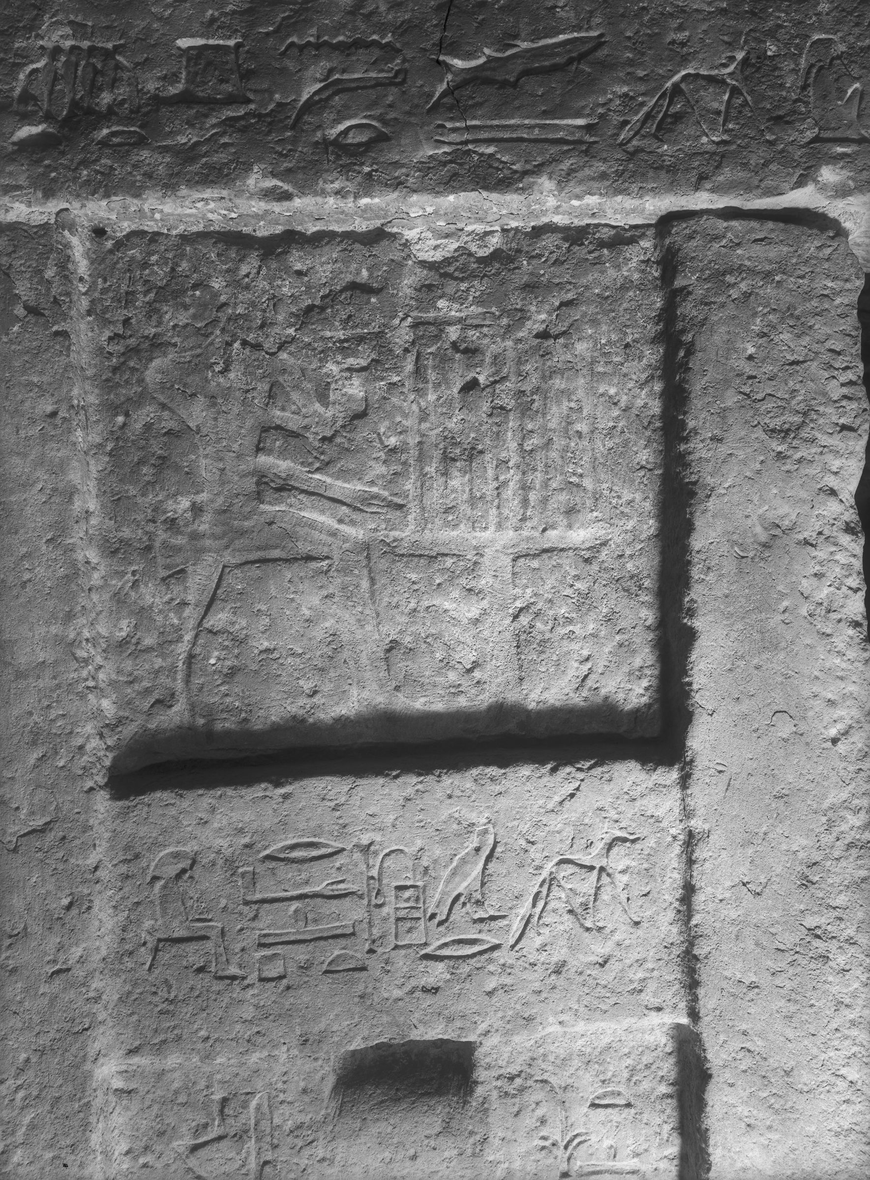 Western Cemetery: Site: Giza; View: G 4241