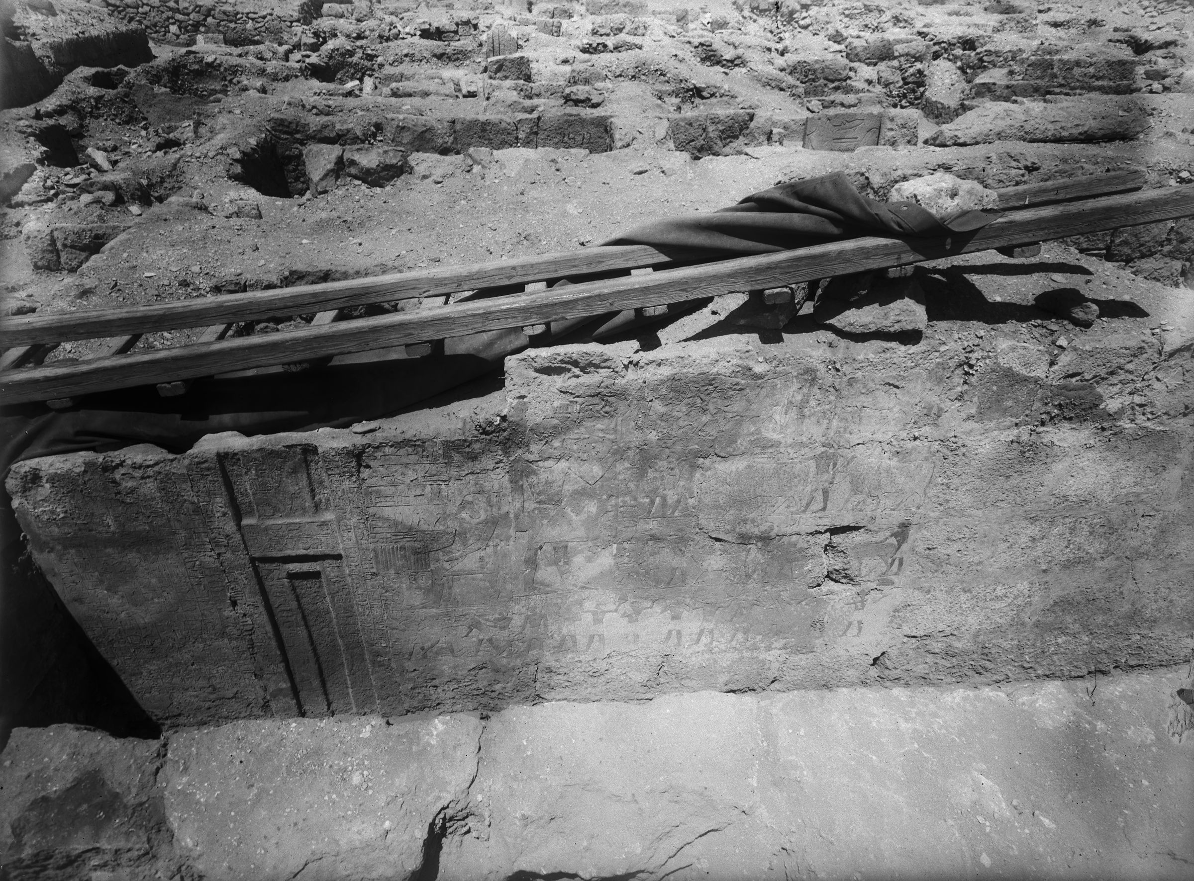 Western Cemetery: Site: Giza; View: G 2473