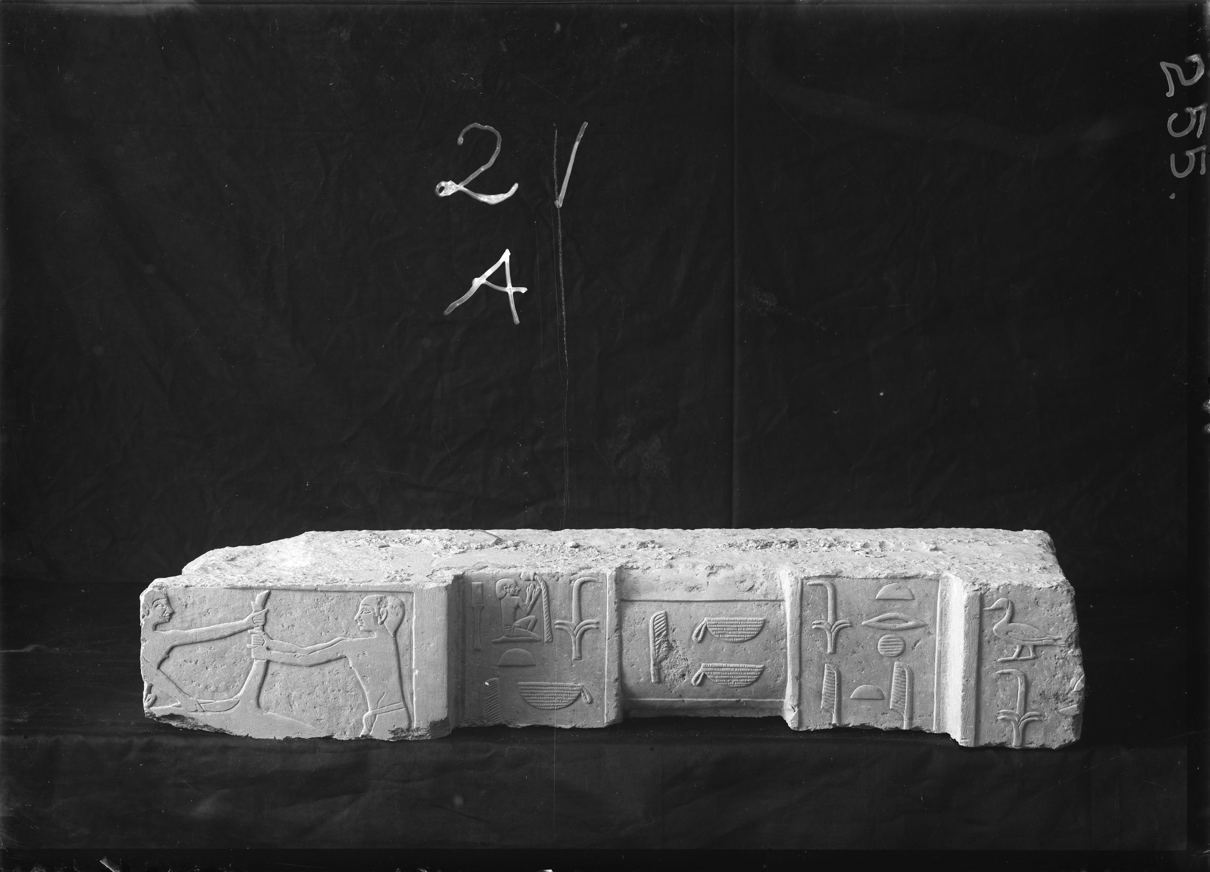 Object(s) photograph: Site: Giza; view: G 2041