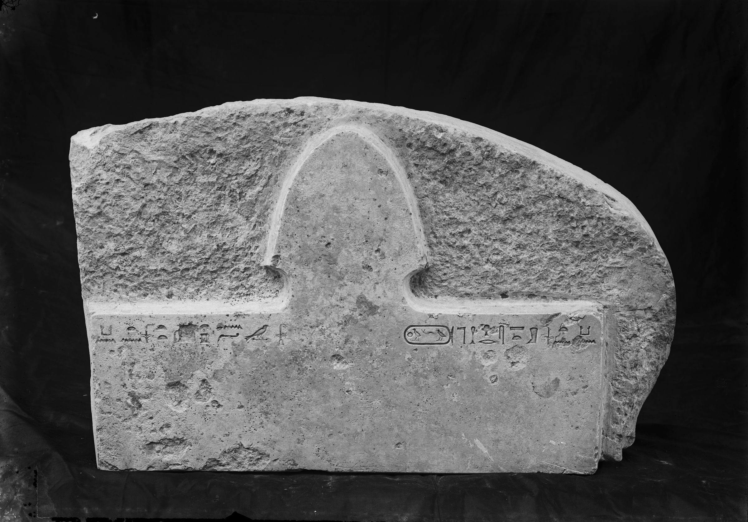 Object(s) photograph: Site: Giza; view: G 2156
