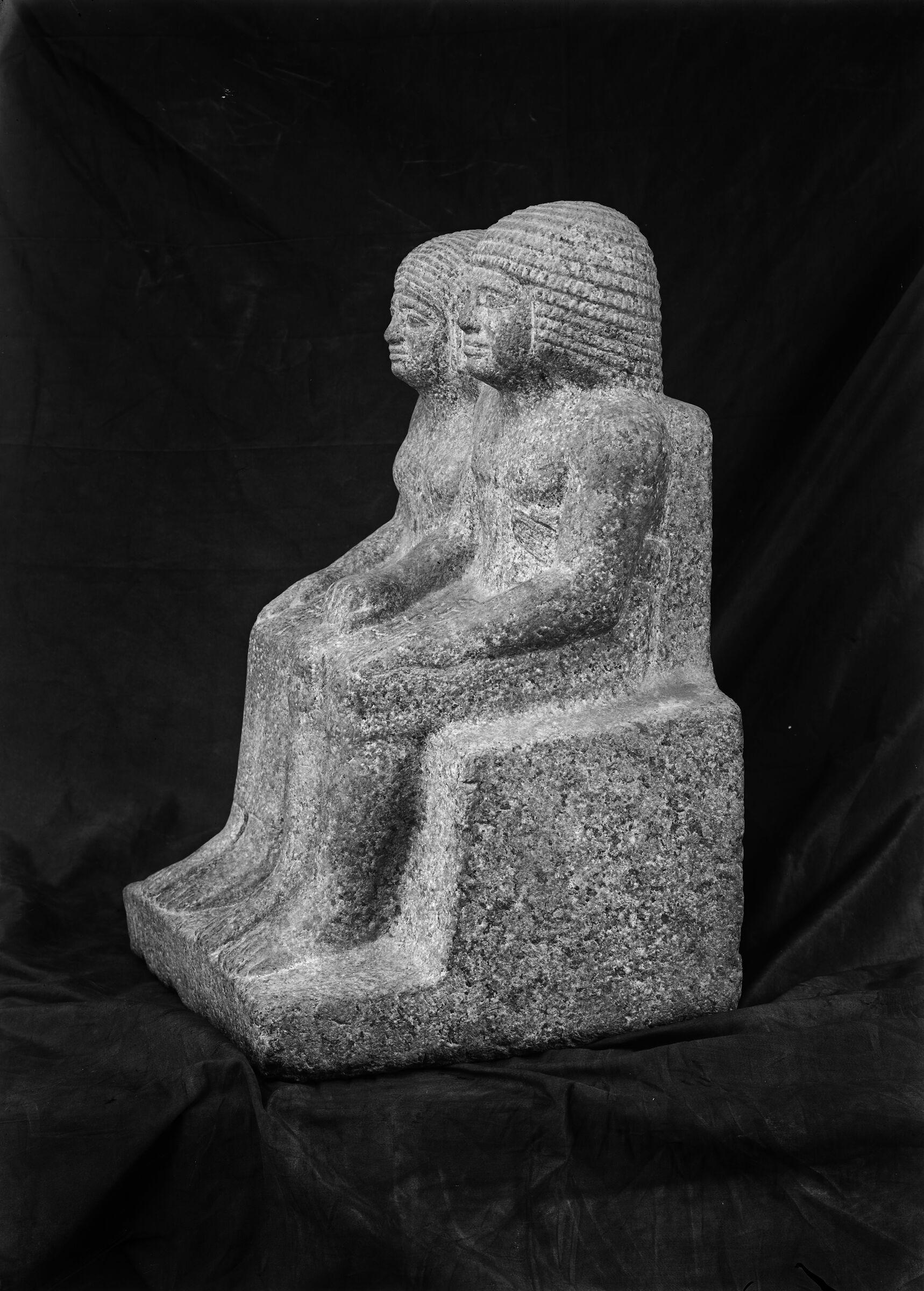 Object(s) photograph: Site: Giza; view: G 1501 = mastaba I