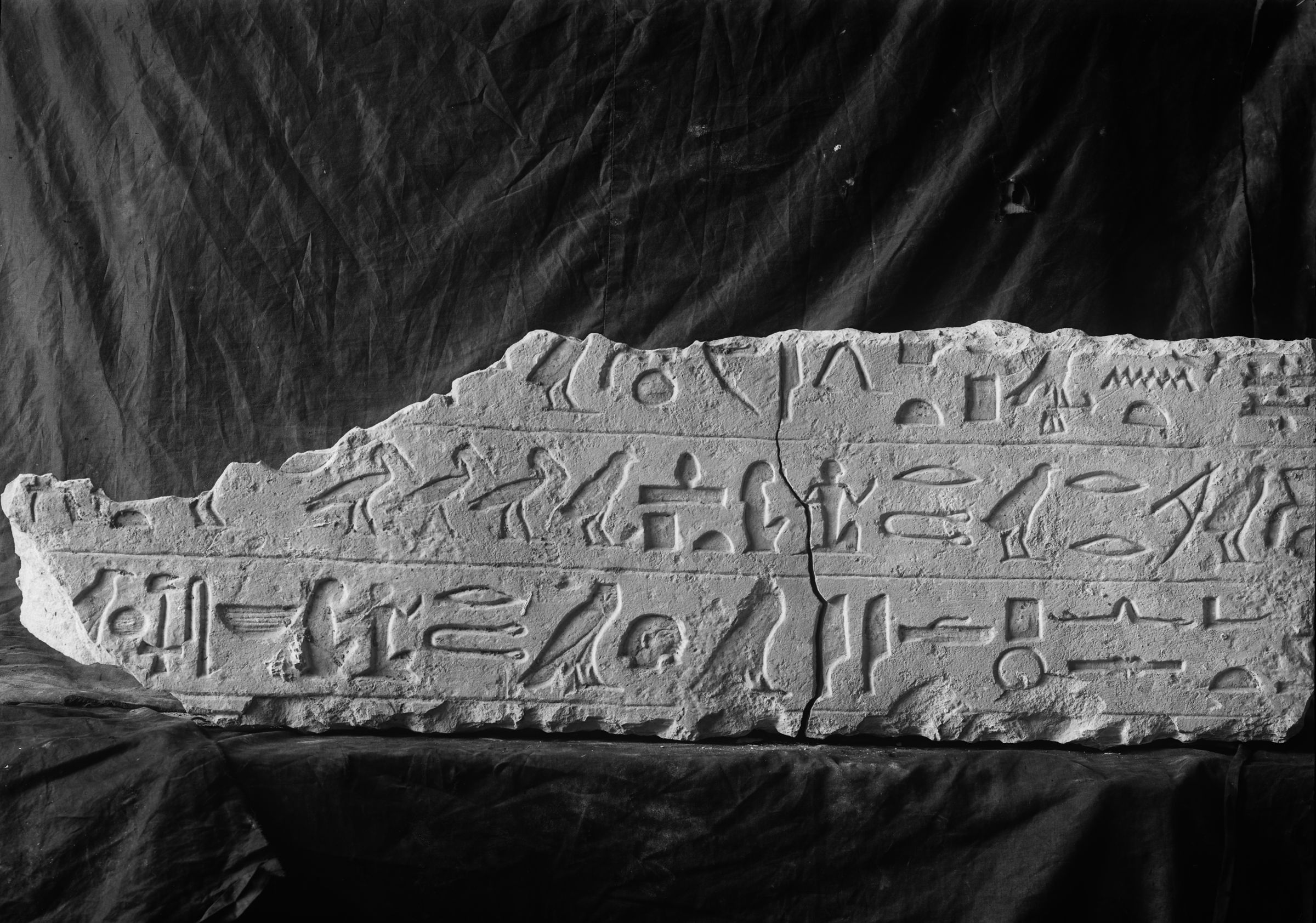 Object(s) photograph: Site: Giza; view: G 2382