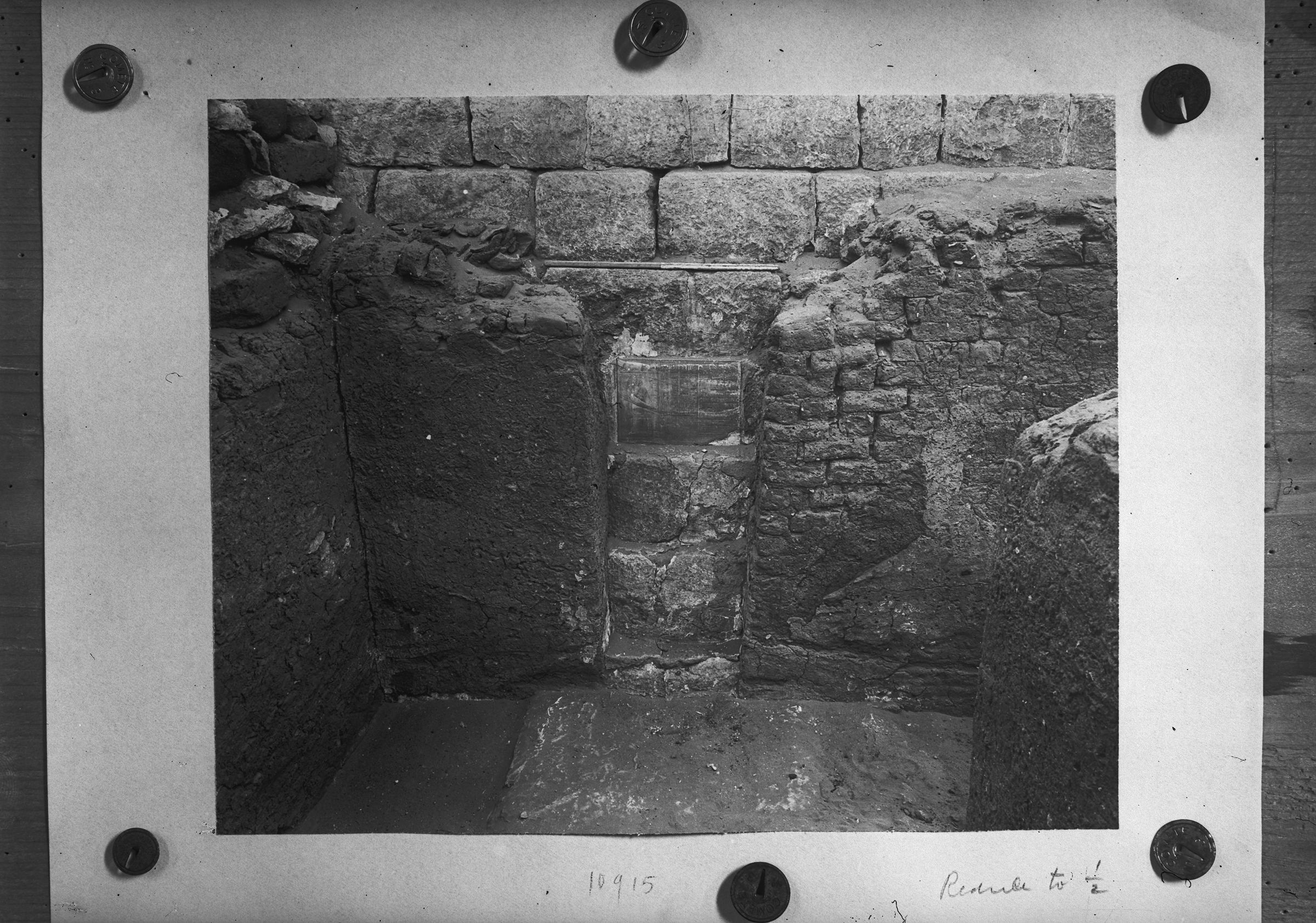 Western Cemetery: Site: Giza; View: G 1207