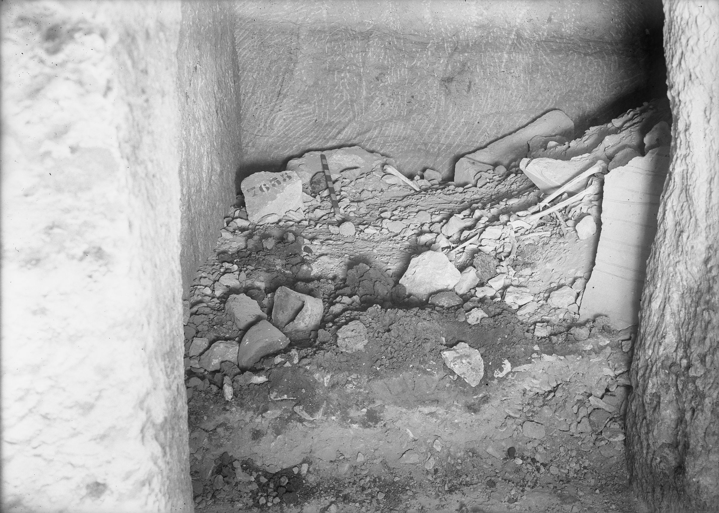 Eastern Cemetery: Site: Giza; View: G 7635