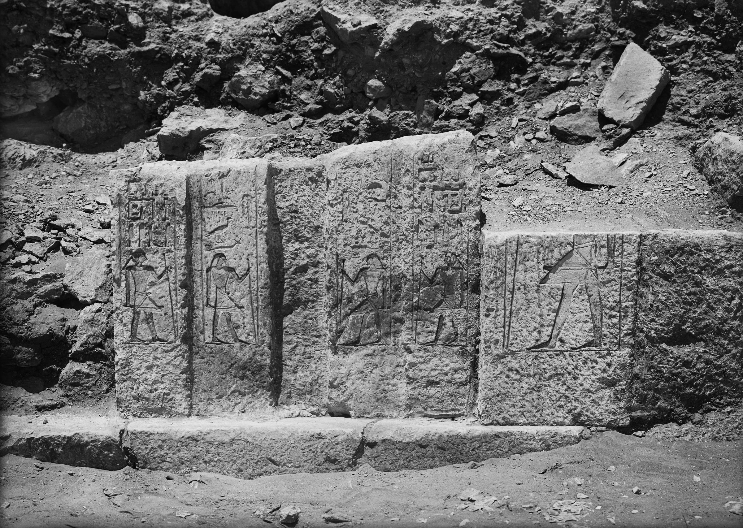 Eastern Cemetery: Site: Giza; View: G 7523