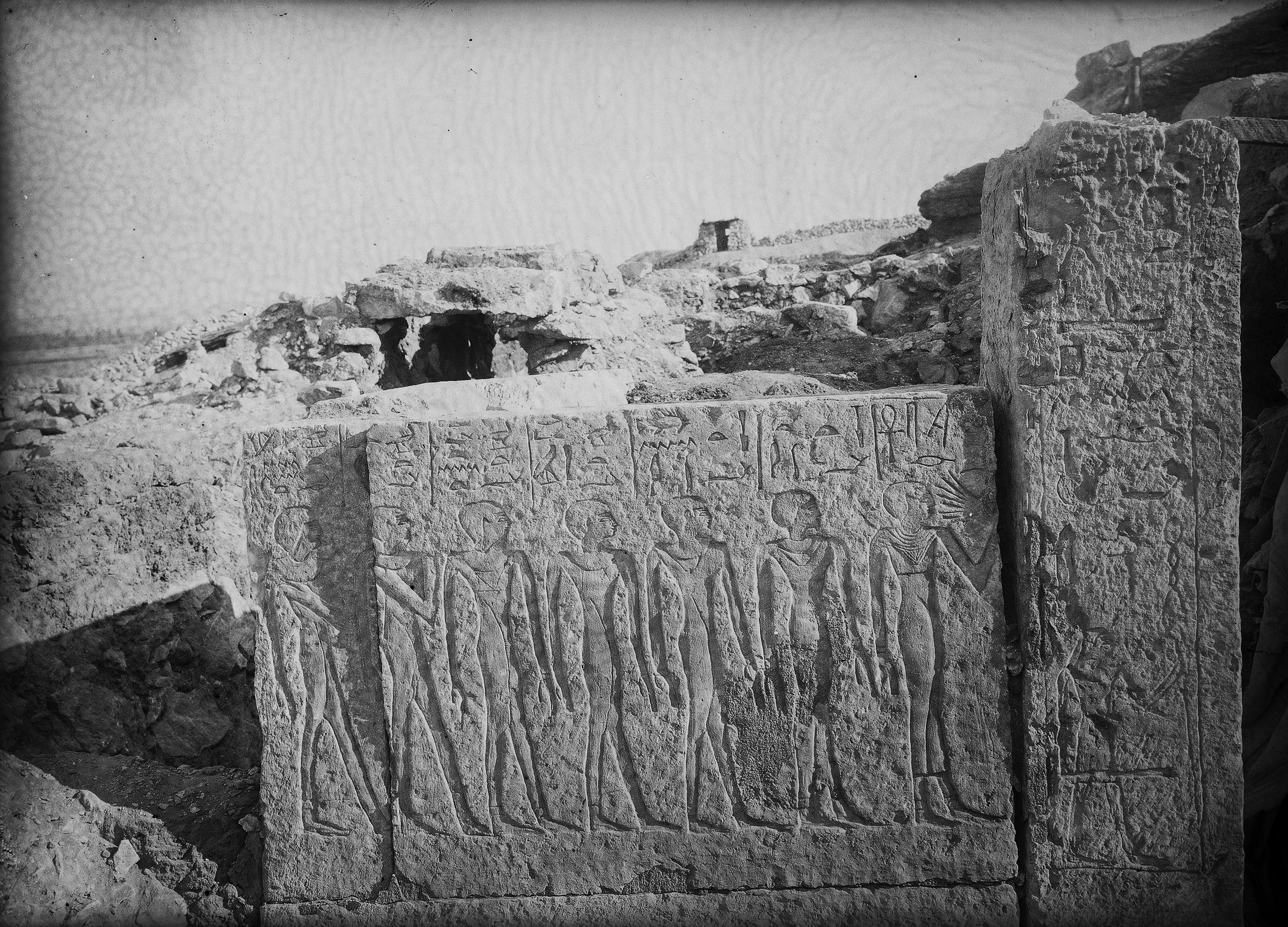 Eastern Cemetery: Site: Giza; View: G 7521