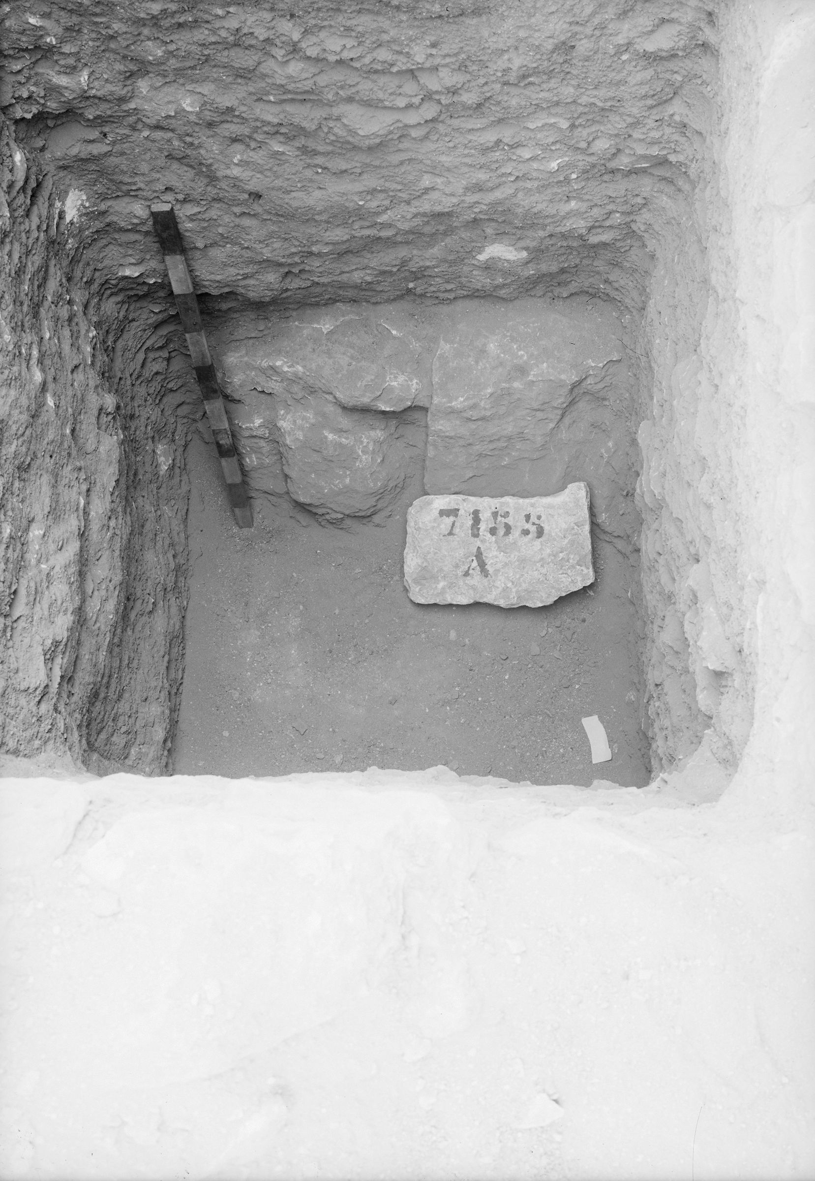 Eastern Cemetery: Site: Giza; View: G 7155
