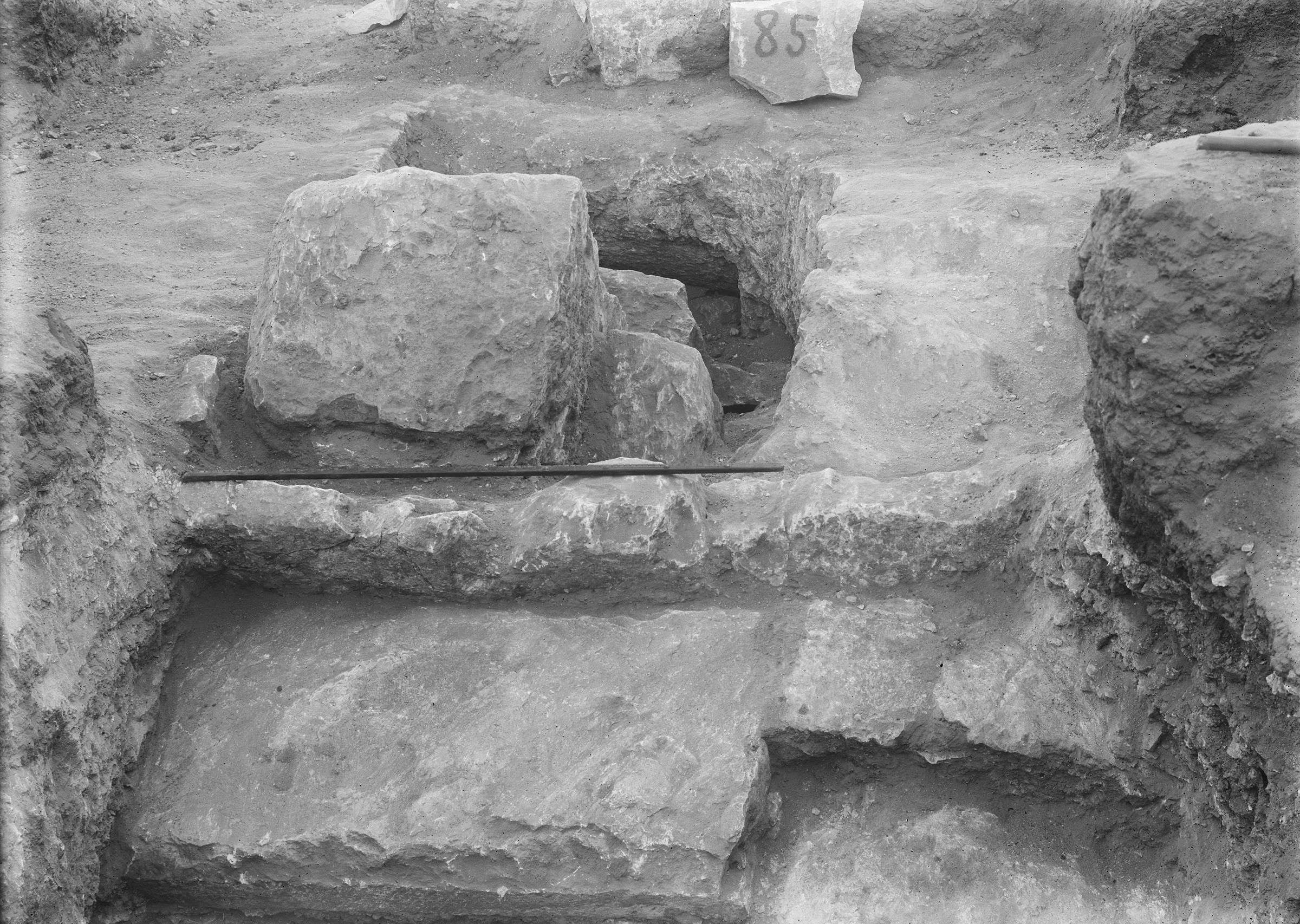 Eastern Cemetery: Site: Giza; View: G 7560