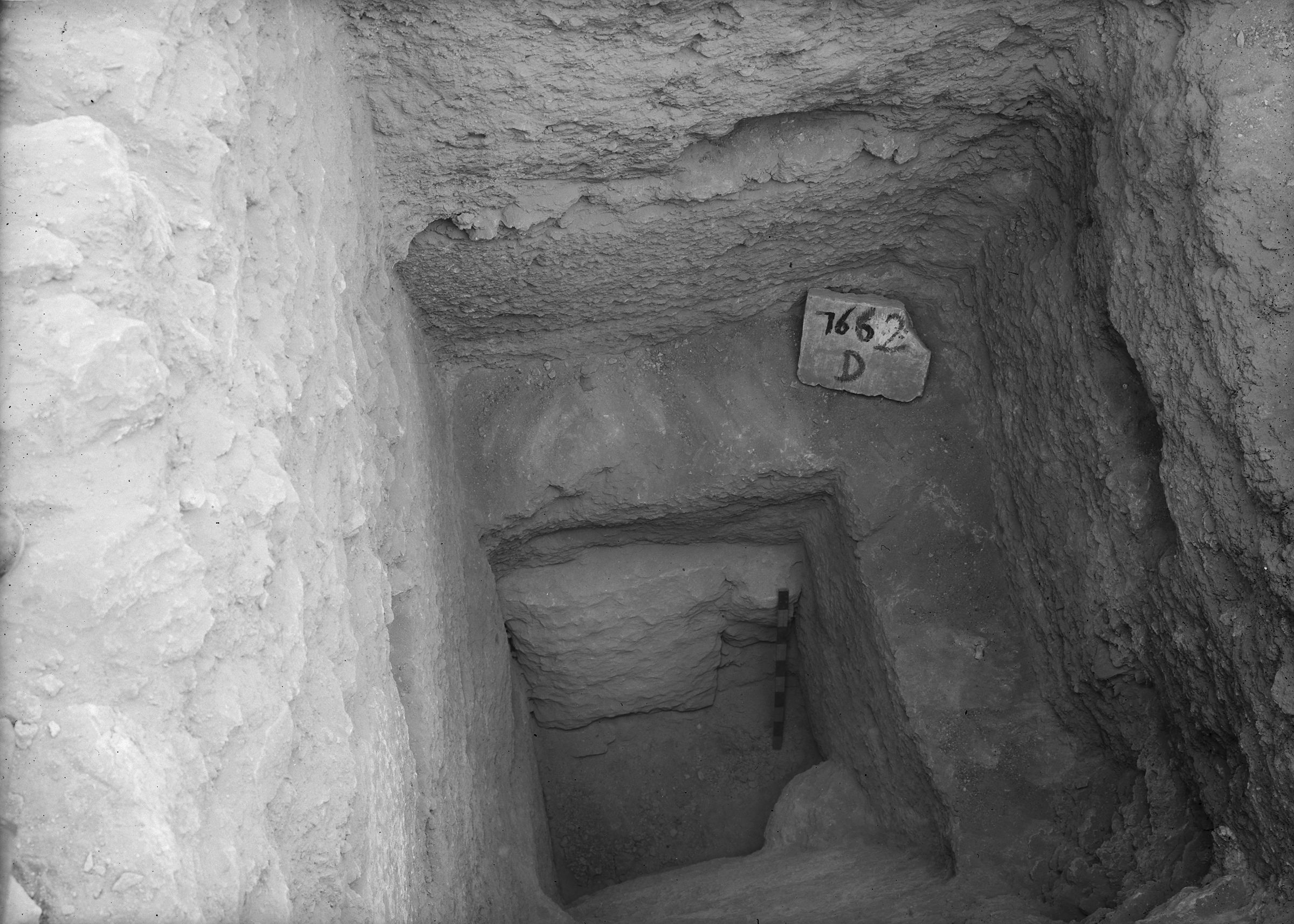 Eastern Cemetery: Site: Giza; View: G 7662