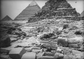 Eastern Cemetery: Site: Giza; View: Isis Temple, G 7130-7140, G I-c