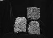 Object(s) photograph: Site: Giza; view: Isis Temple, G 7130-7140