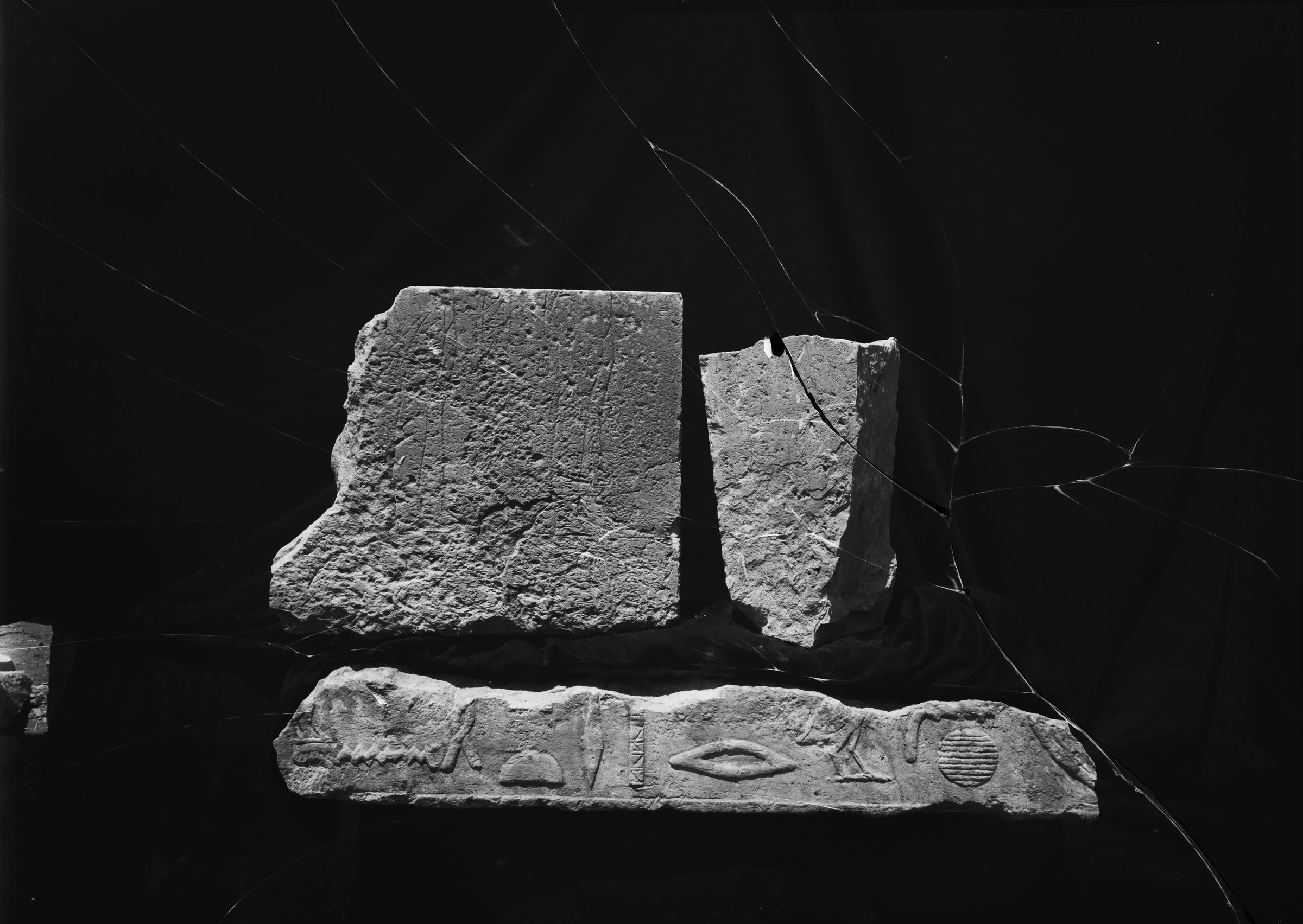 Object(s) photograph: Site: Giza; view: G 7650, G 7244+7246