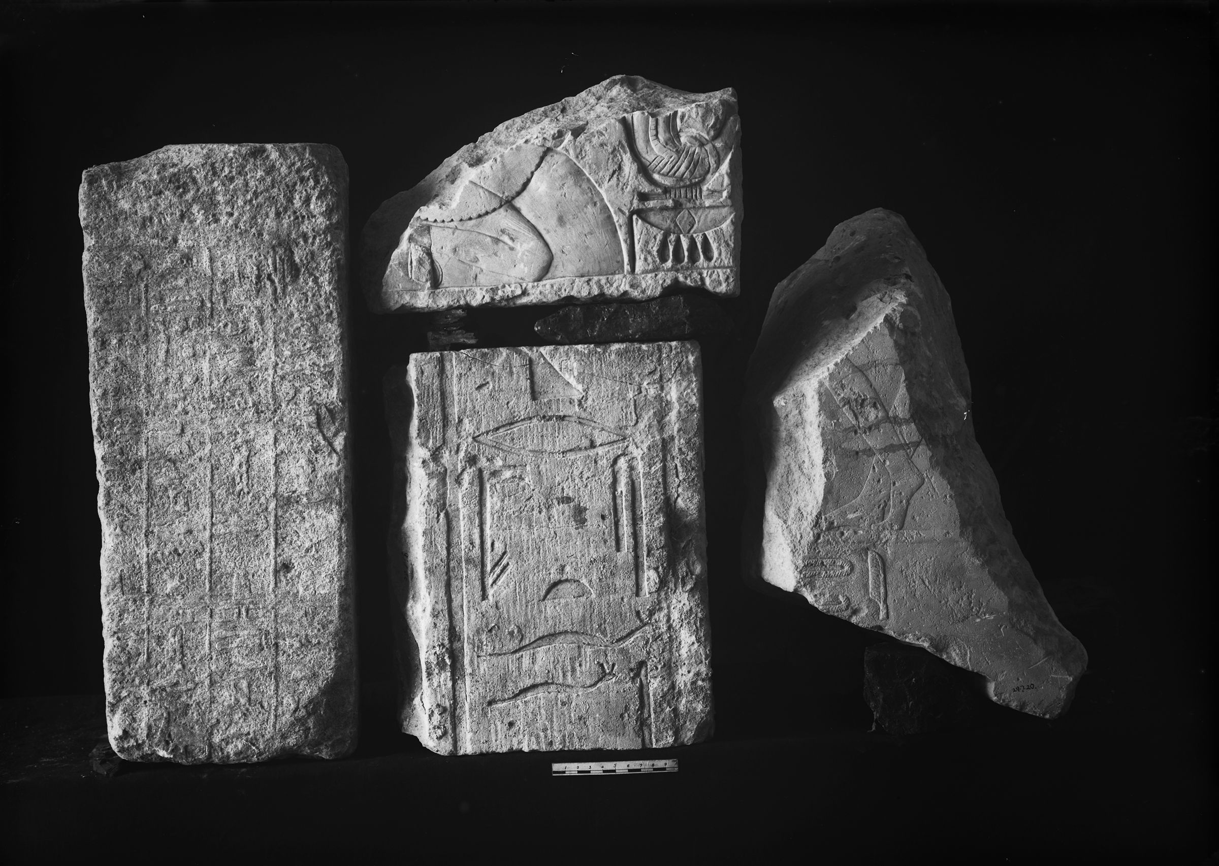Object(s) photograph: Site: Giza; view: G 7350, G 7560, G 7650