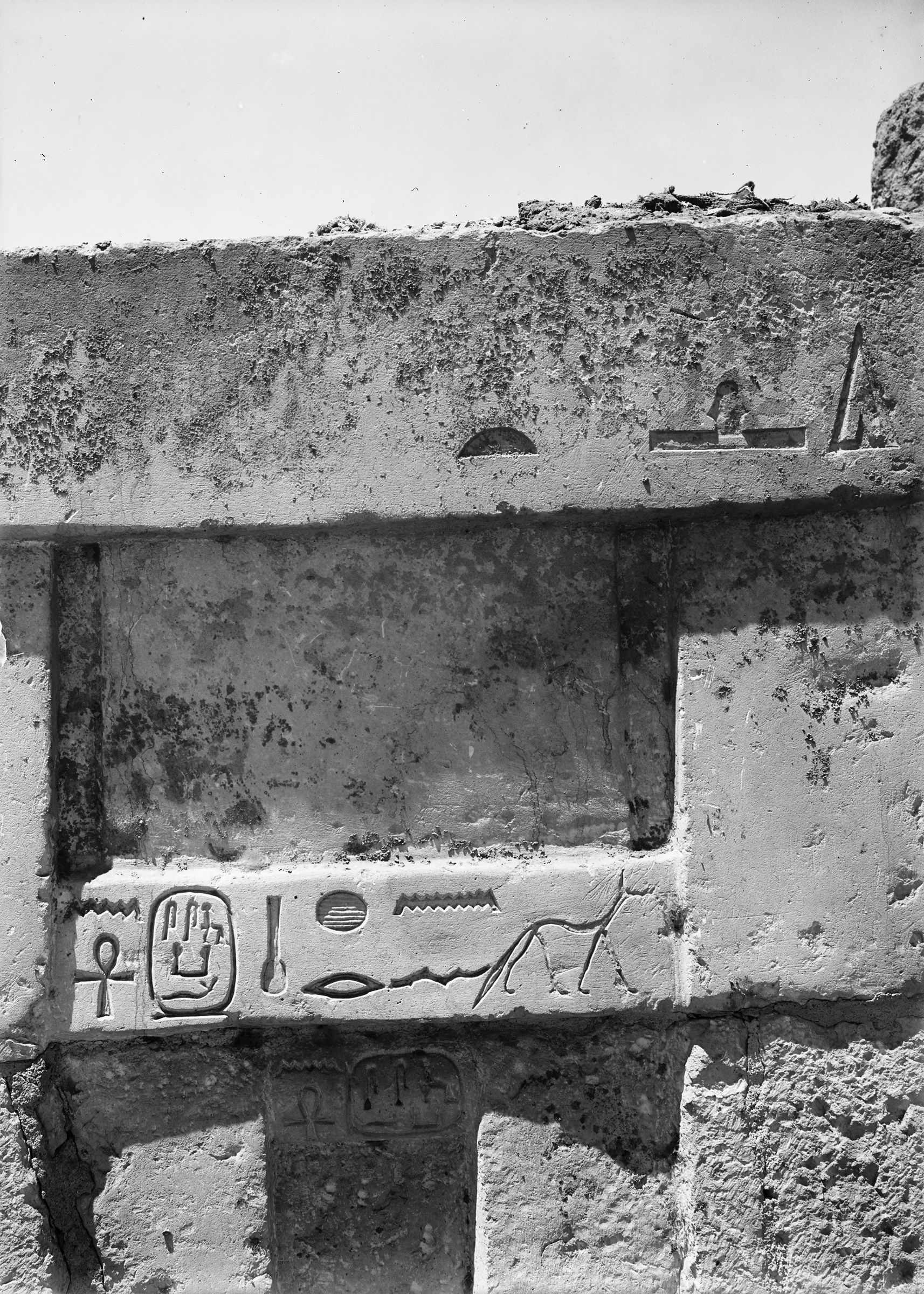 Western Cemetery: Site: Giza; View: G 1008