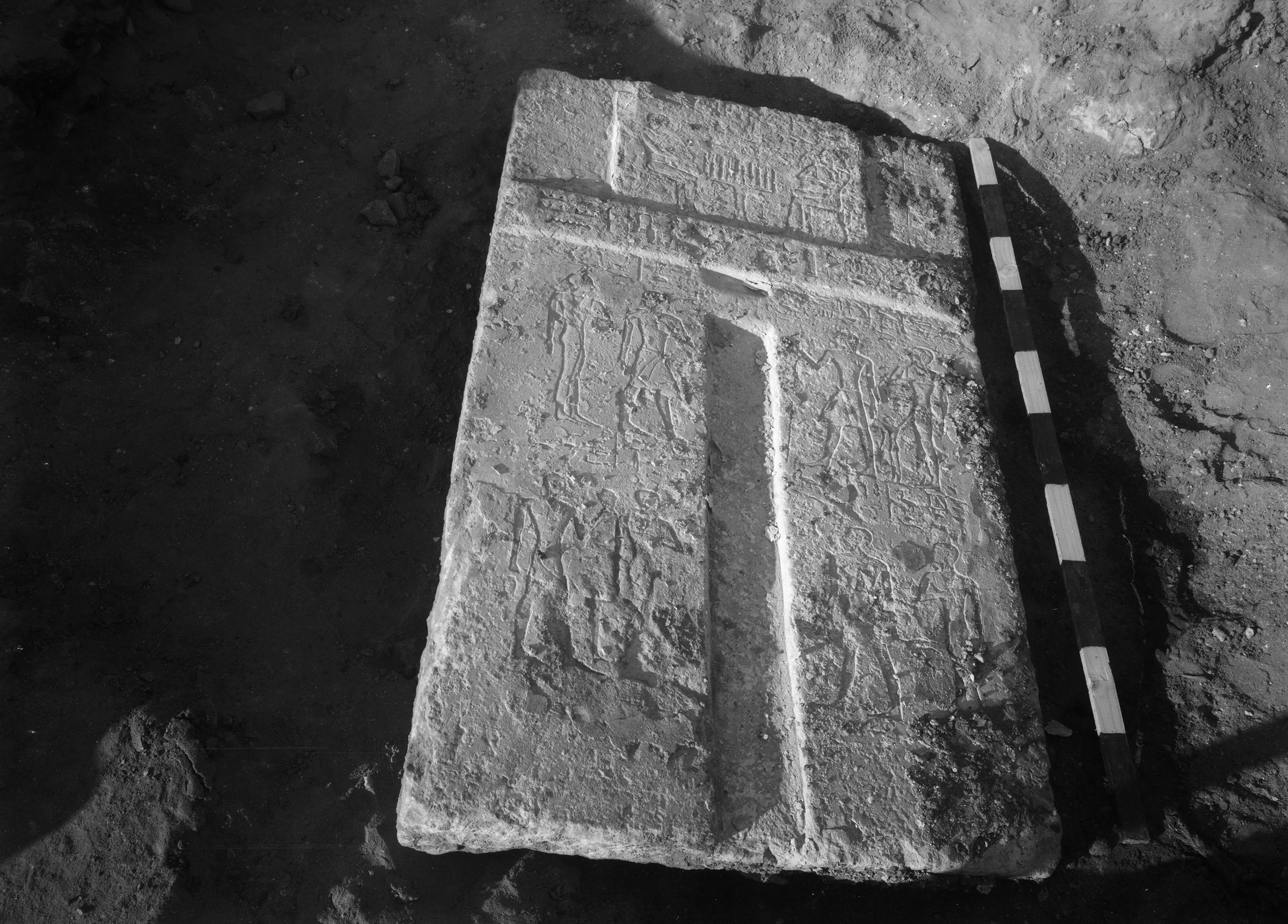 Eastern Cemetery: Site: Giza; View: G 7911