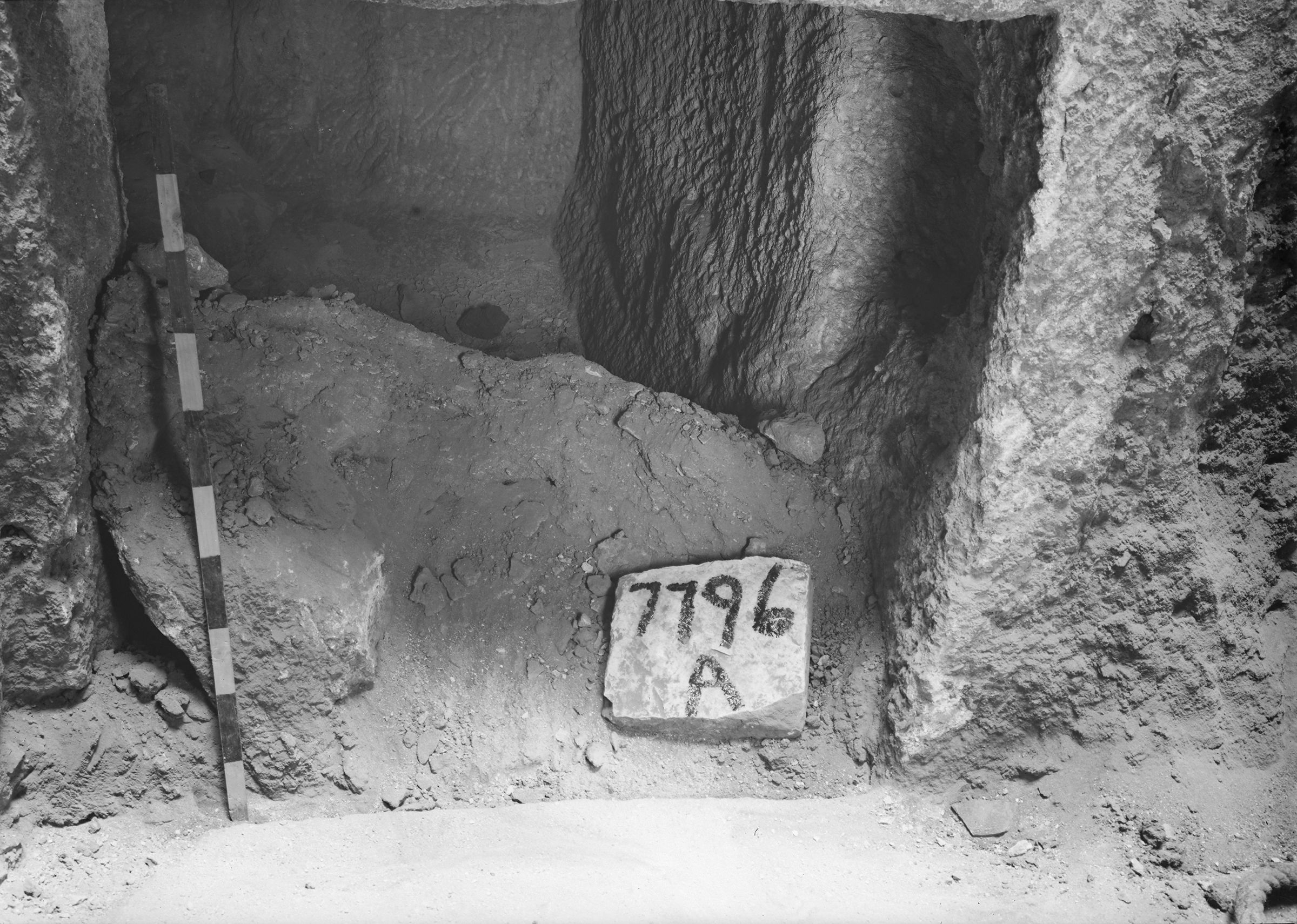 Eastern Cemetery: Site: Giza; View: G 7796