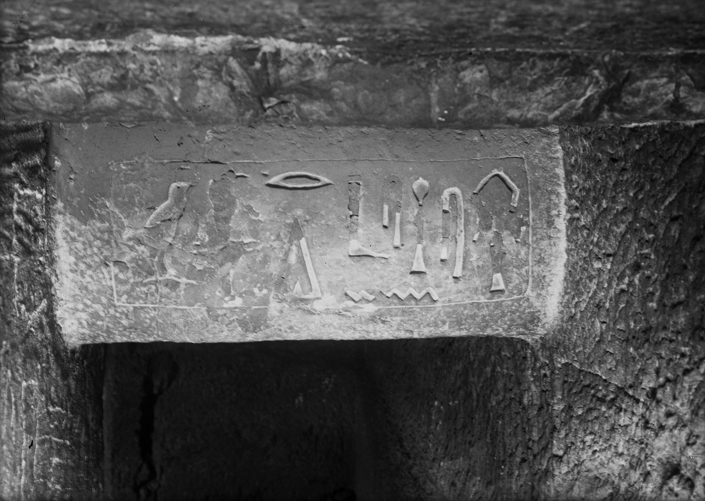 Eastern Cemetery: Site: Giza; View: G 7824