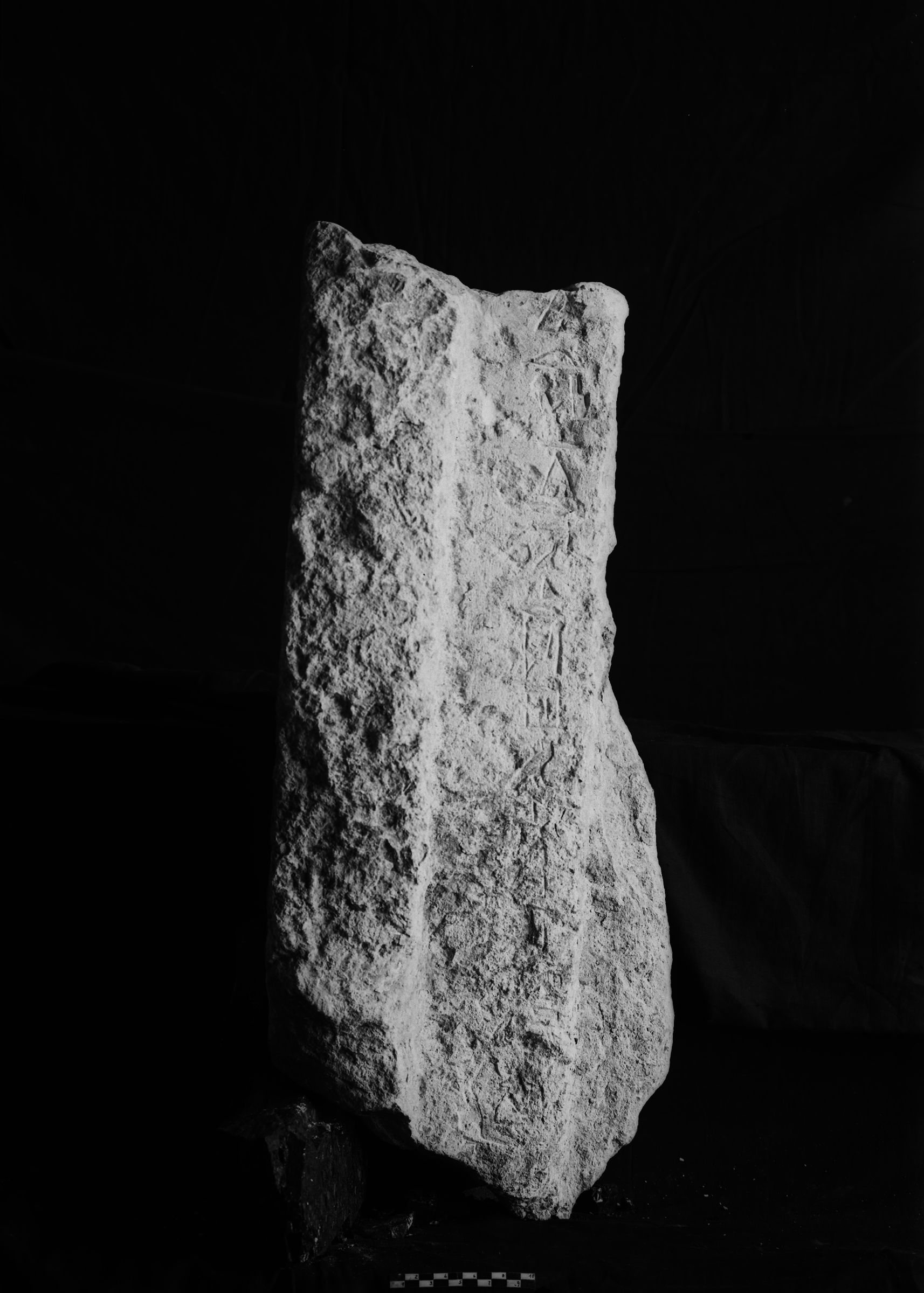 Object(s) photograph: Site: Giza; view: G 7848