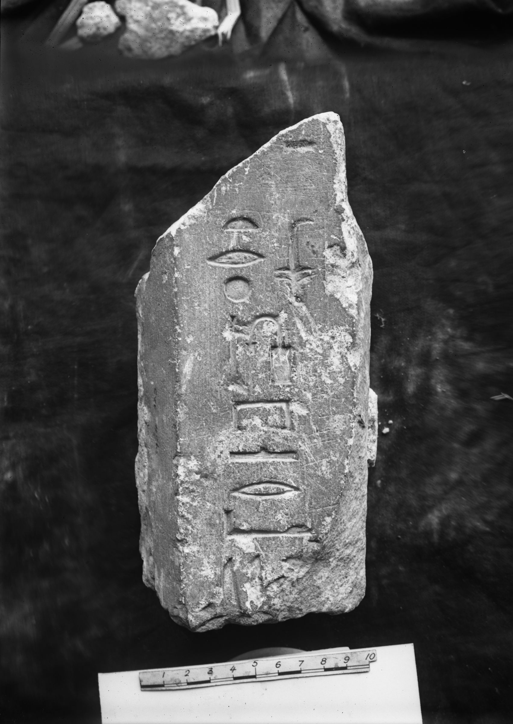 Object(s) photograph: Site: Giza; view: G 7660