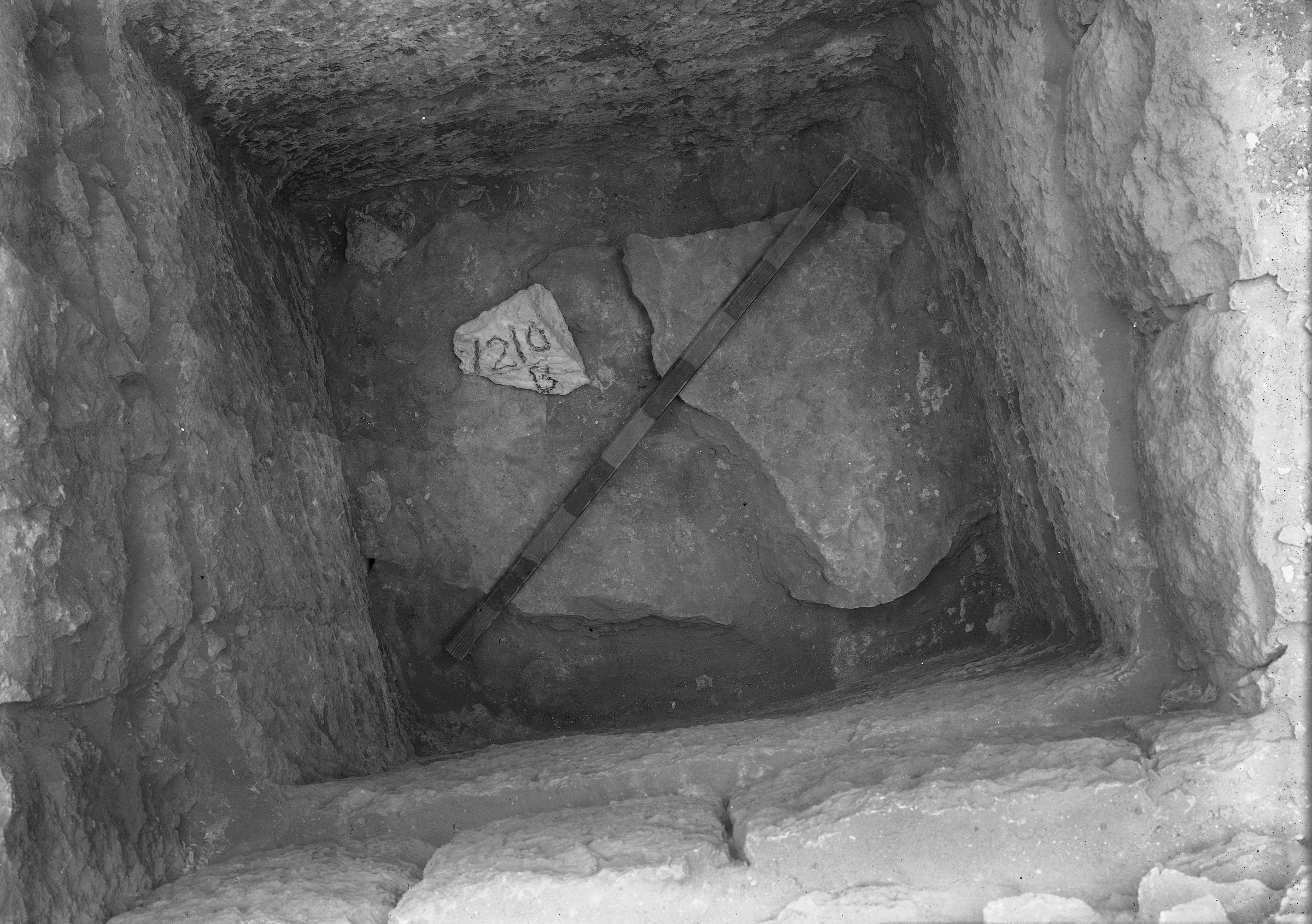 Western Cemetery: Site: Giza; View: G 1210