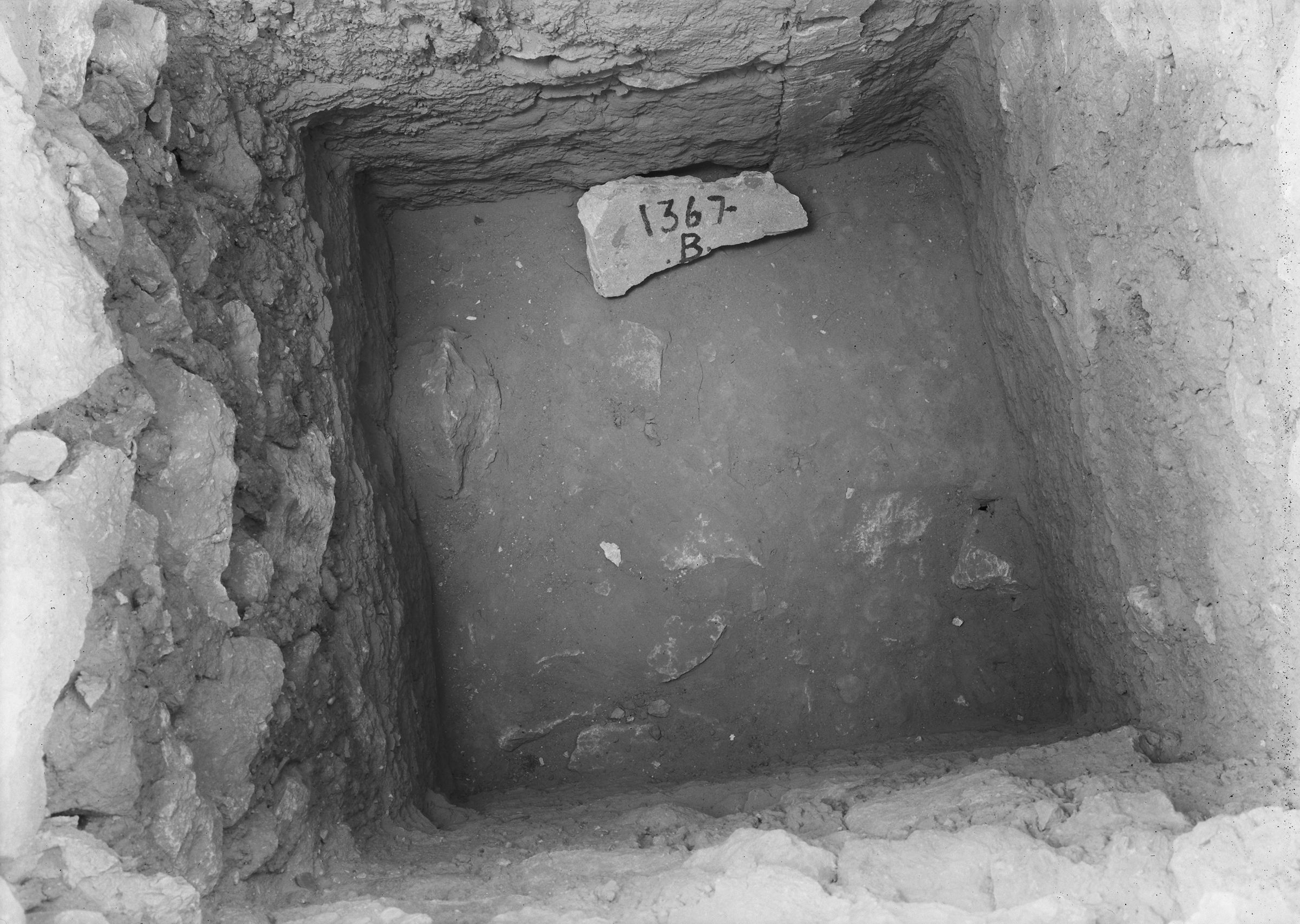 Western Cemetery: Site: Giza; View: G 1367