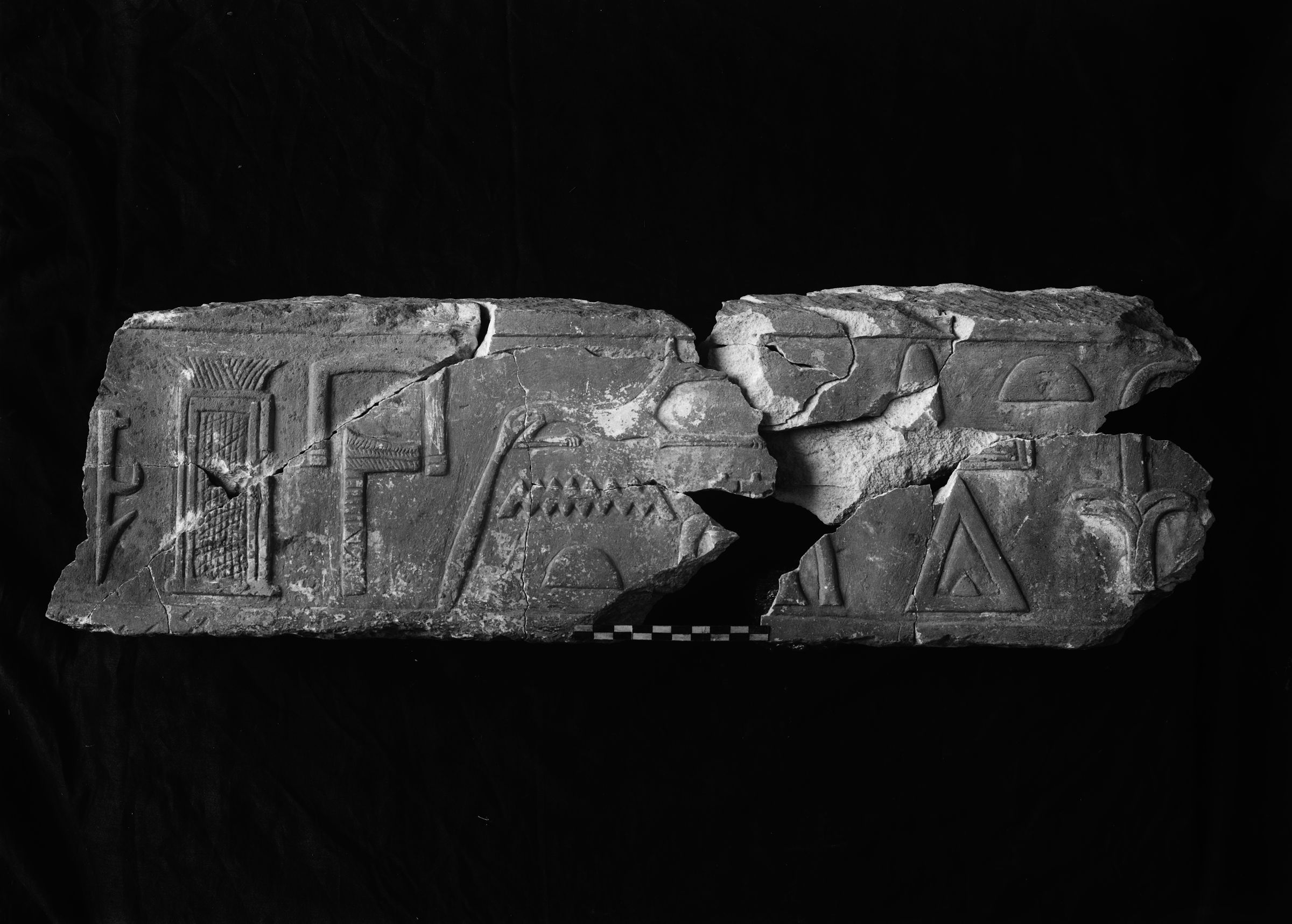 Object(s) photograph: Site: Giza; view: G 1452+1453