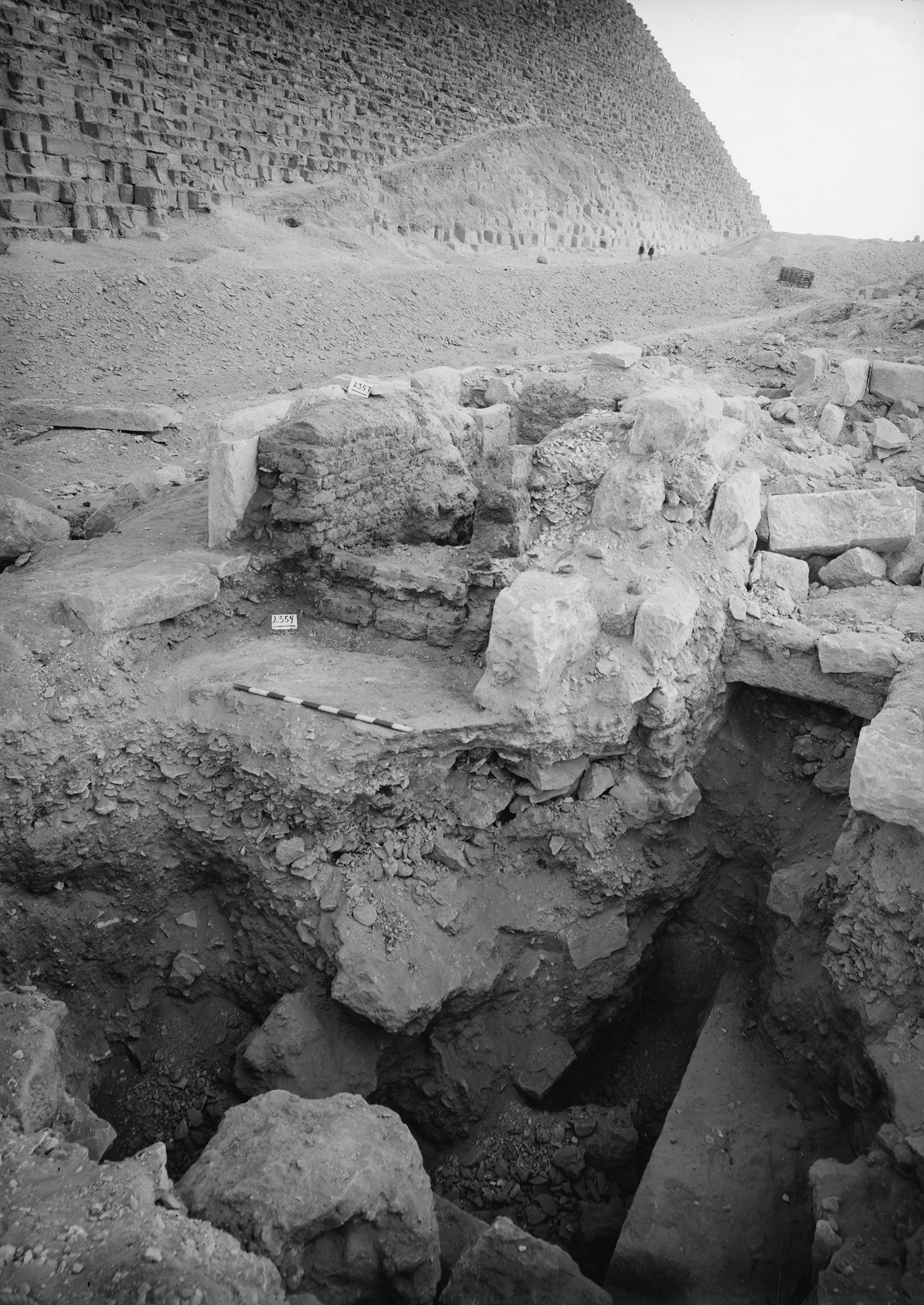 Western Cemetery: Site: Giza; View: G 5552, G 5553