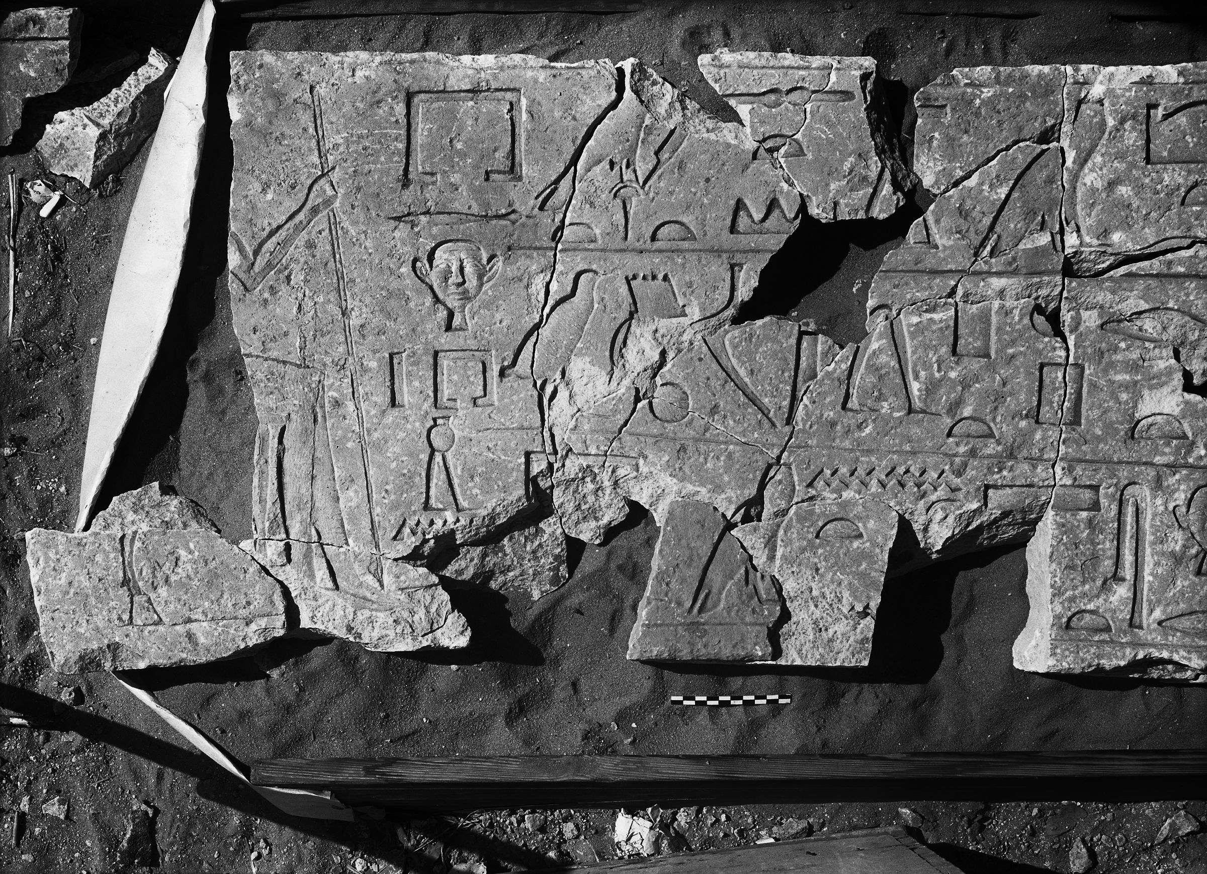 Object(s) photograph: Site: Giza; view: G 2422, G 2424+2425