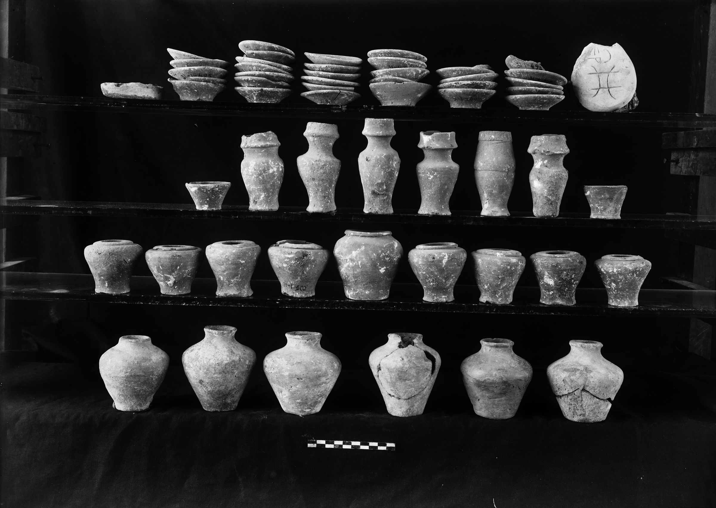 Object(s) photograph: Site: Giza; view: G 7813