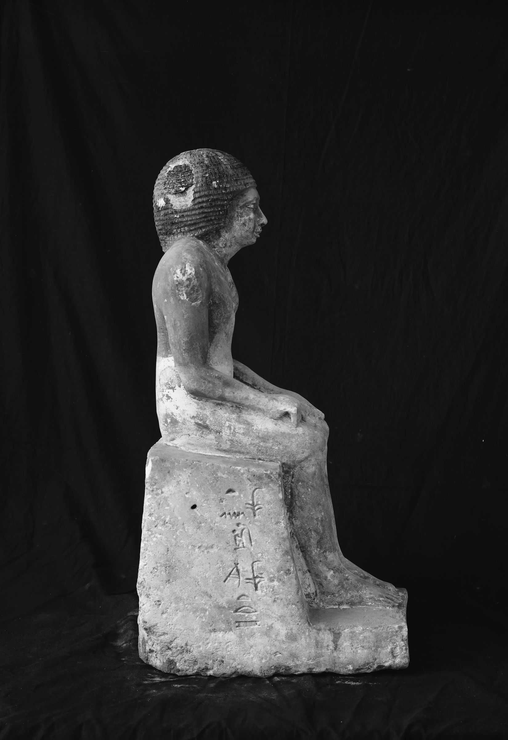Object(s) photograph: Site: Giza; view: G 1301