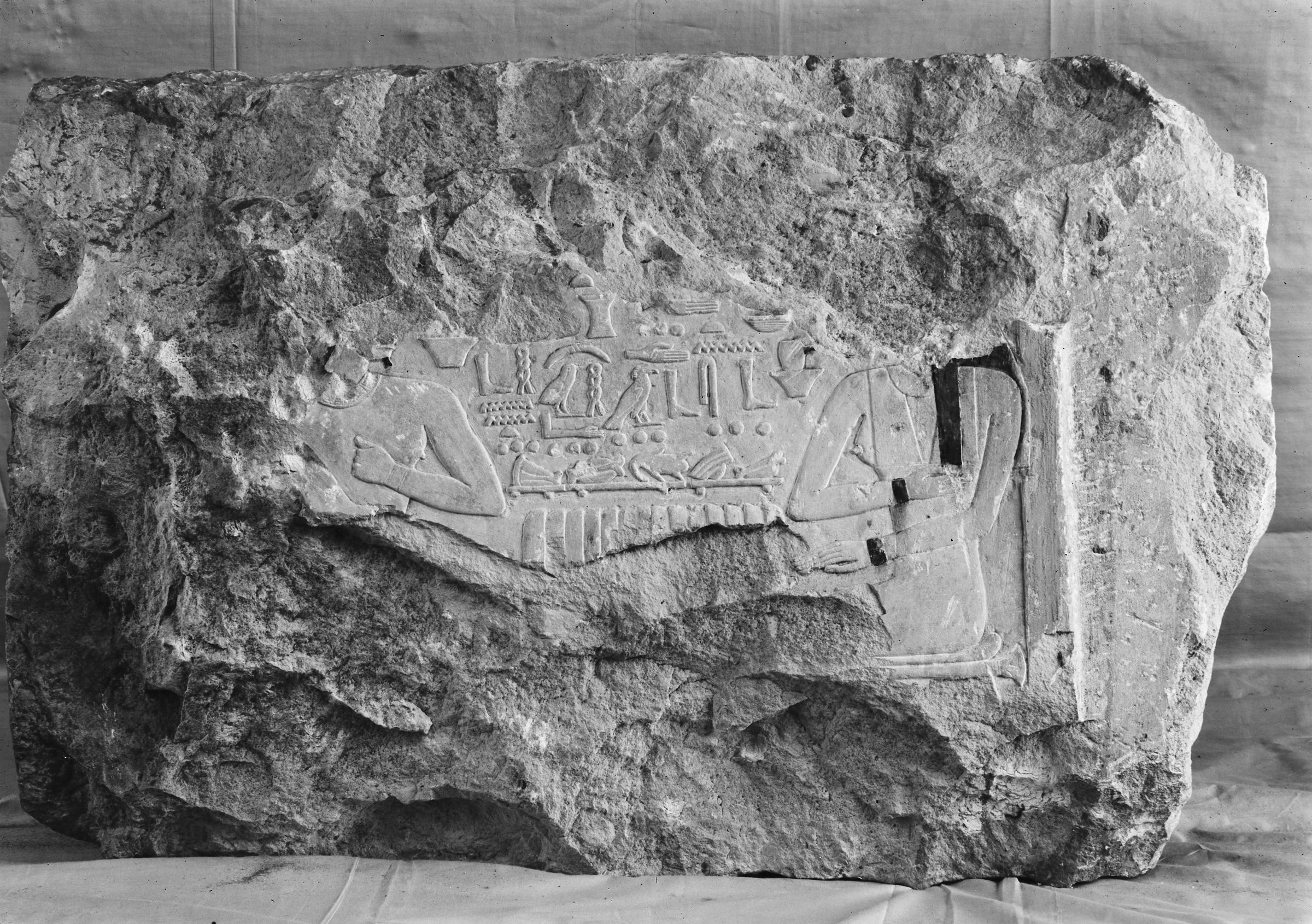 Object(s) photograph: Site: Giza; view: G 1156