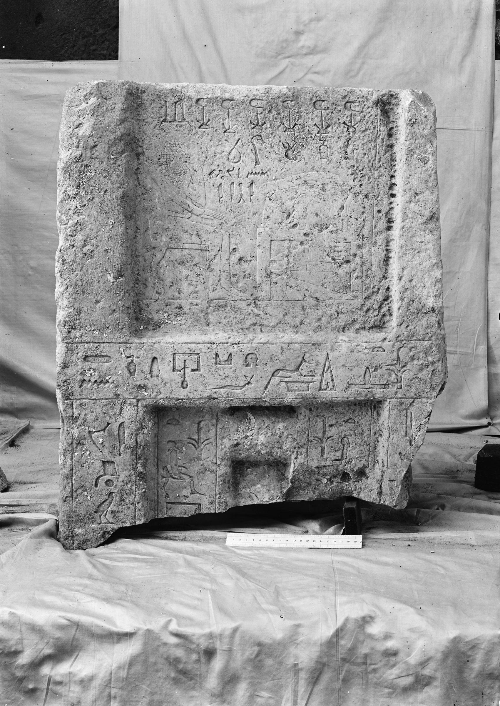 Object(s) photograph: Site: Giza; view: G 1104+1105, G 1107