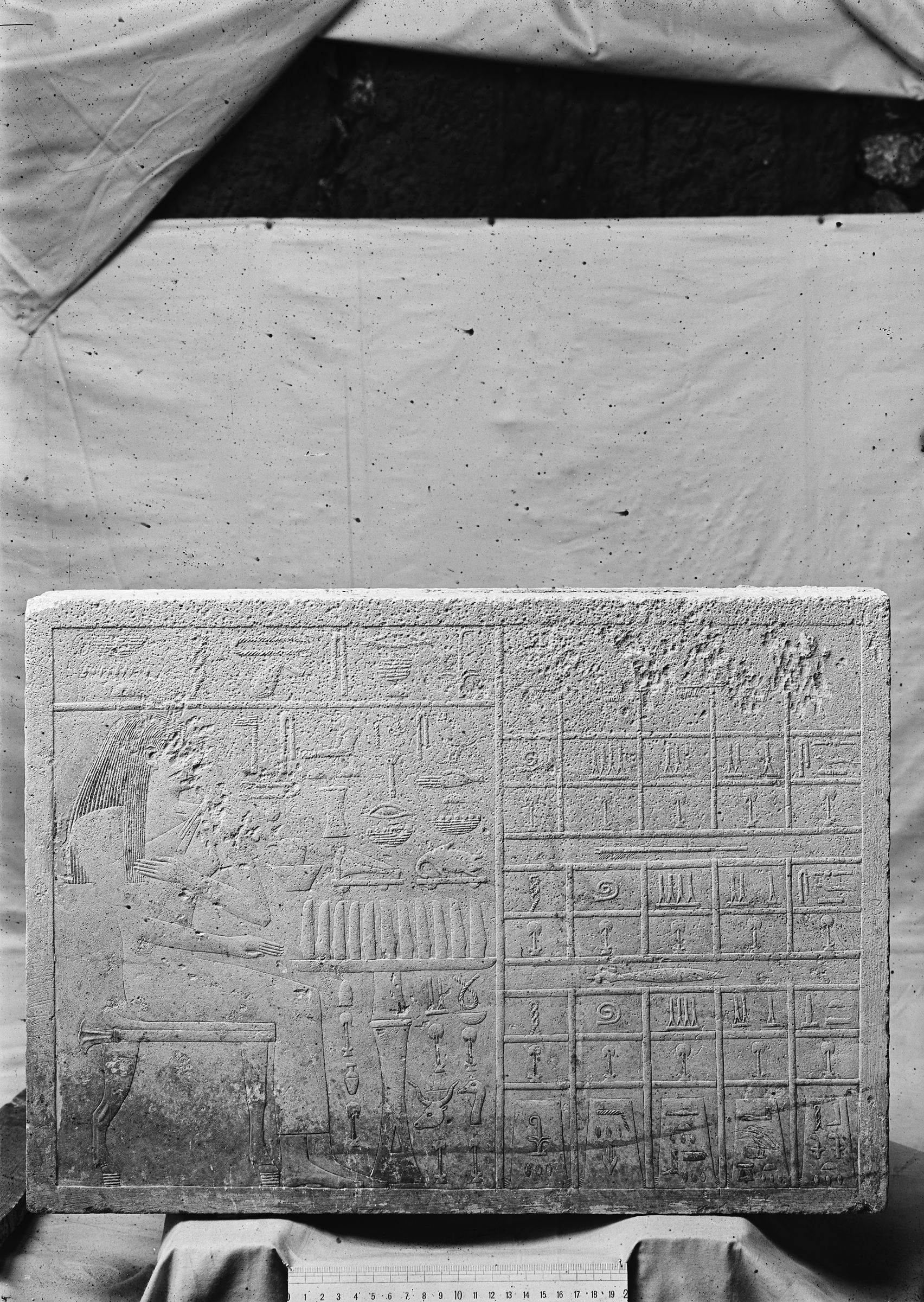 Object(s) photograph: Site: Giza; view: G 1227