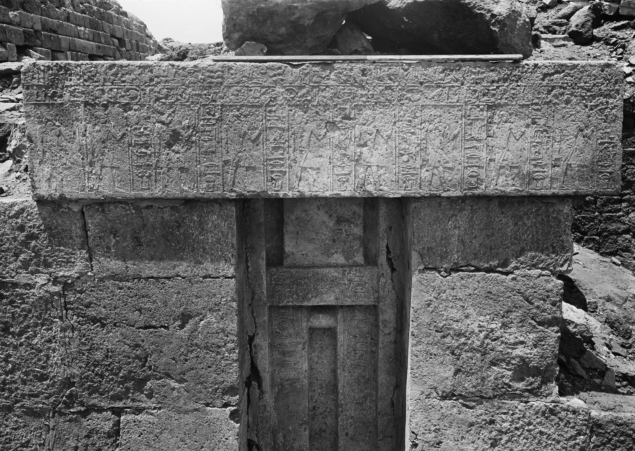 Western Cemetery: Site: Giza; View: G 1314